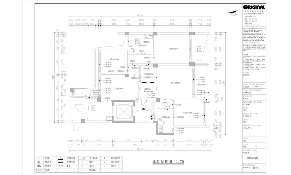 绿城玫瑰园115m²-现代装修设计理念