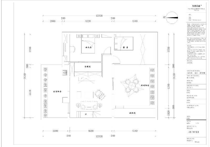 合肥复式房装修设计方案,合肥复式房装修效果图
