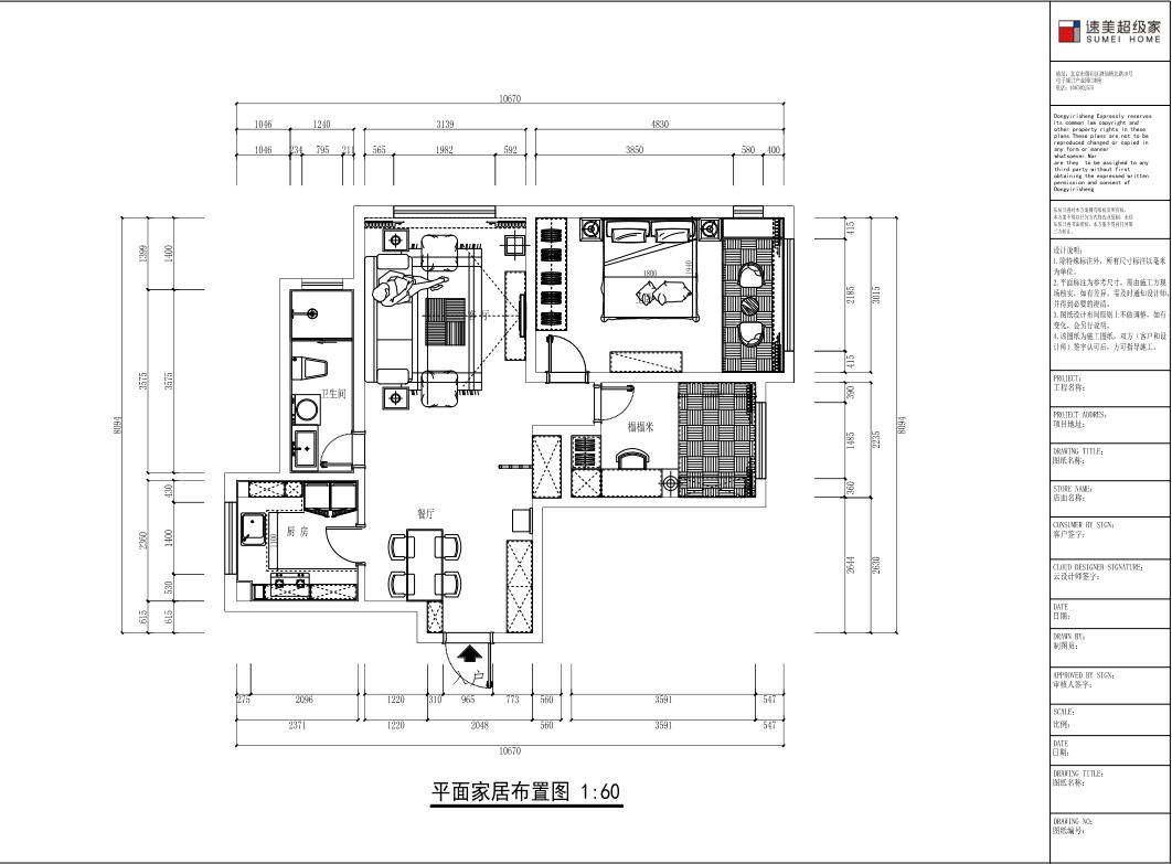 西姜景苑 99平米装修案例 简约美式装修效果图装修设计理念