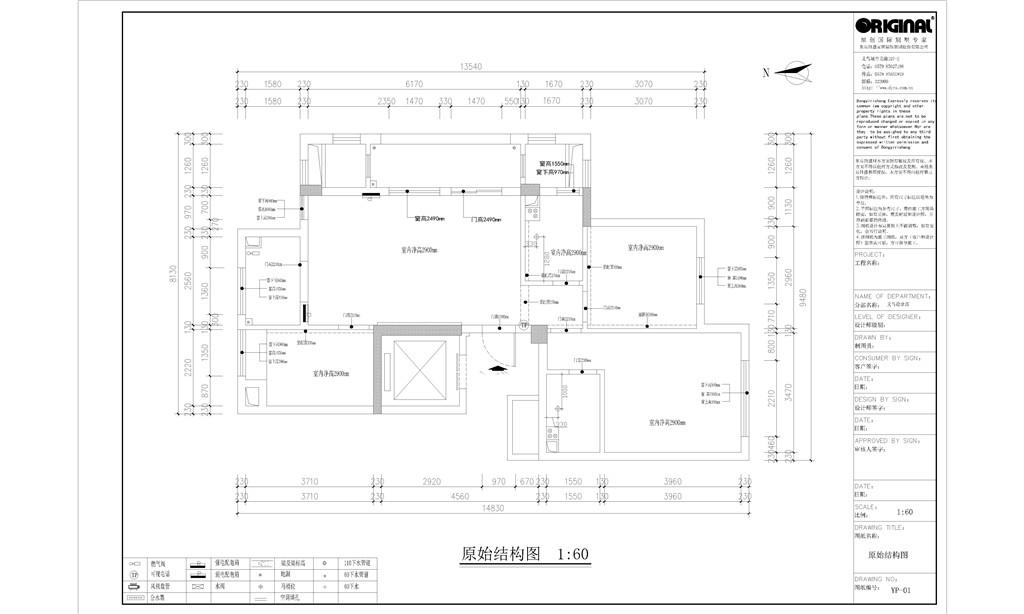 香溪印象花园90m²-现代北欧装修设计理念