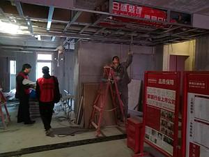 重庆家装公司的哪些宣传不能当真