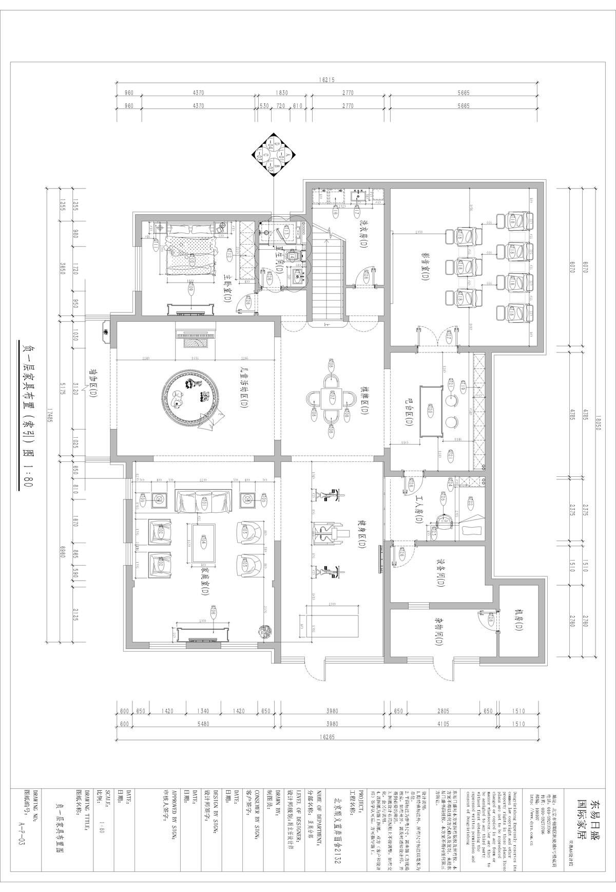 蓝岸丽舍 欧式风格 500平米装修设计理念