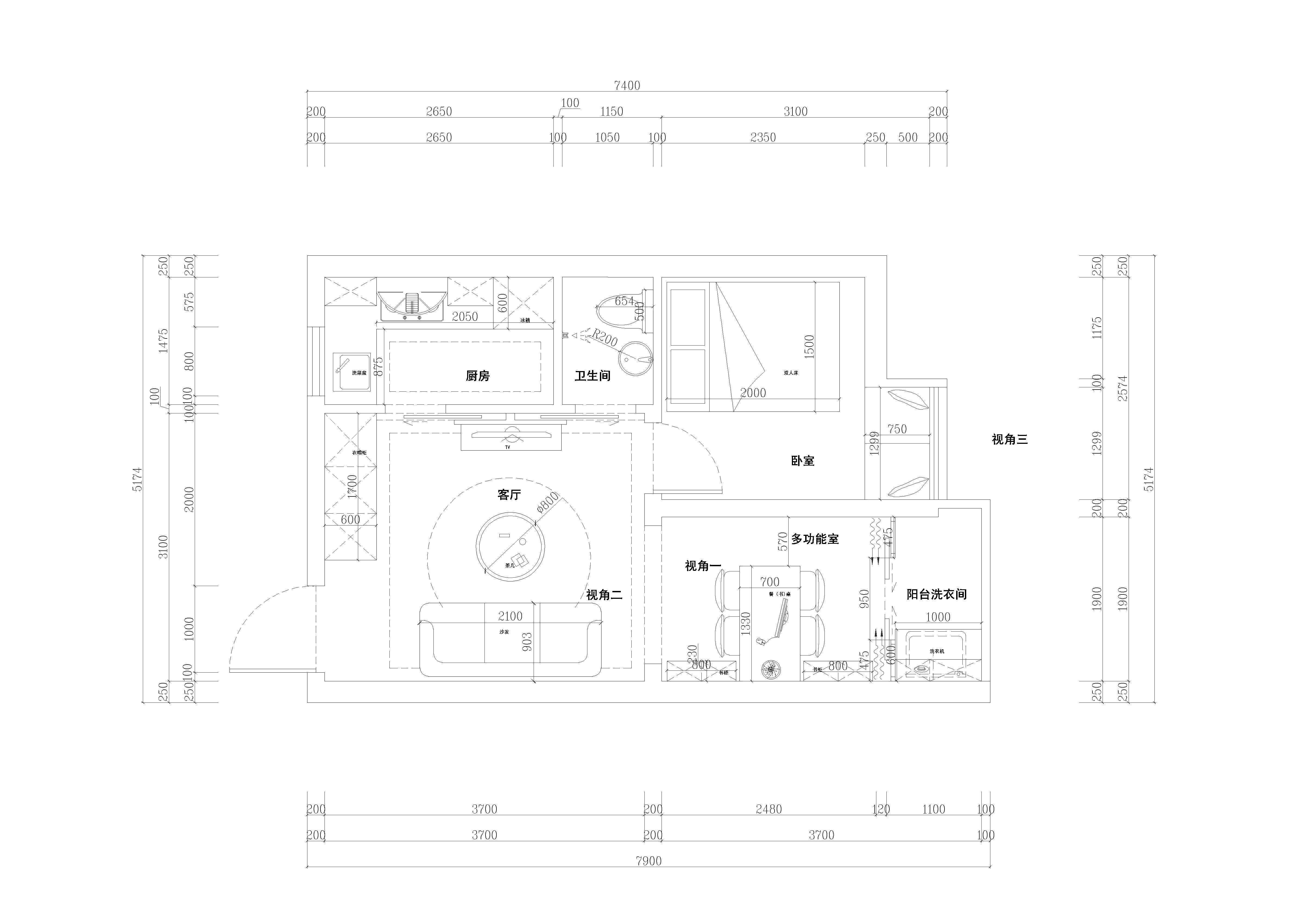 金隅汇星苑 北欧风格 65㎡装修设计理念