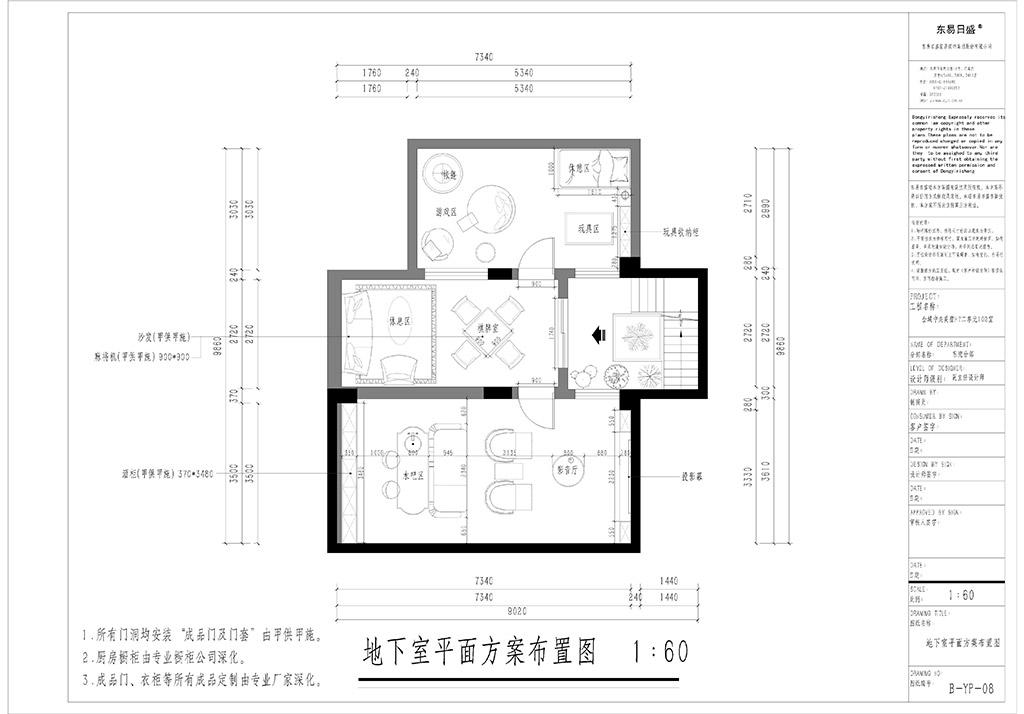 南城金域中央美墅-235㎡简美复式装修效果图装修设计理念