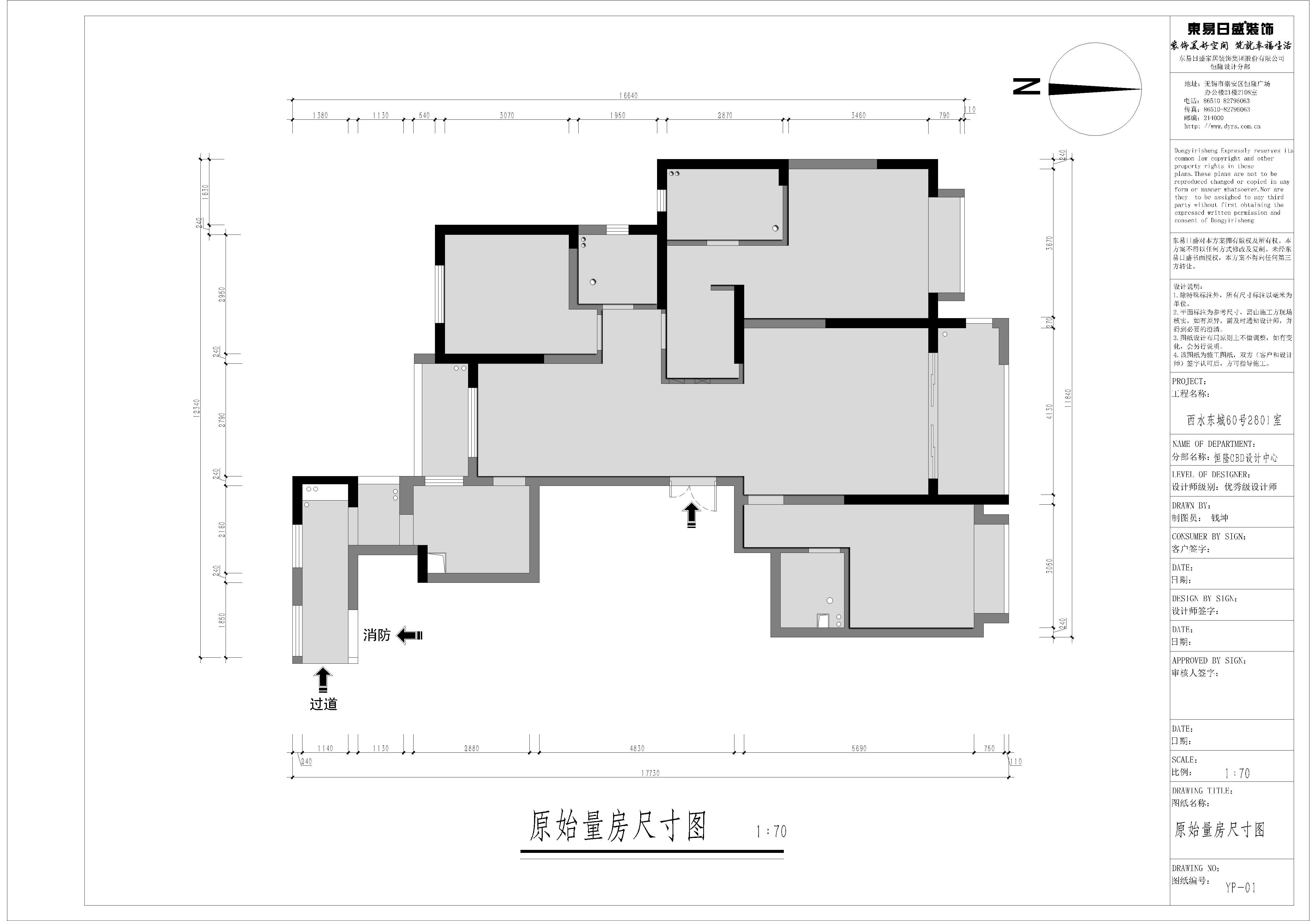 西水东156㎡美式装修设计理念