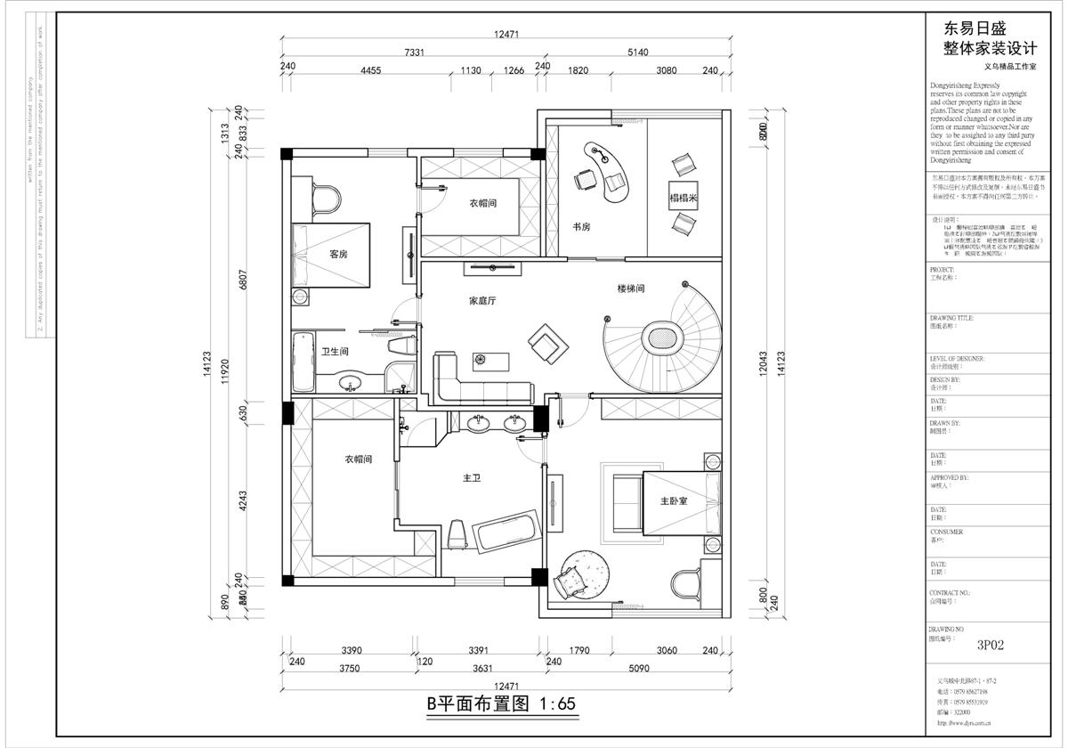 湖清门别墅450㎡装修设计理念