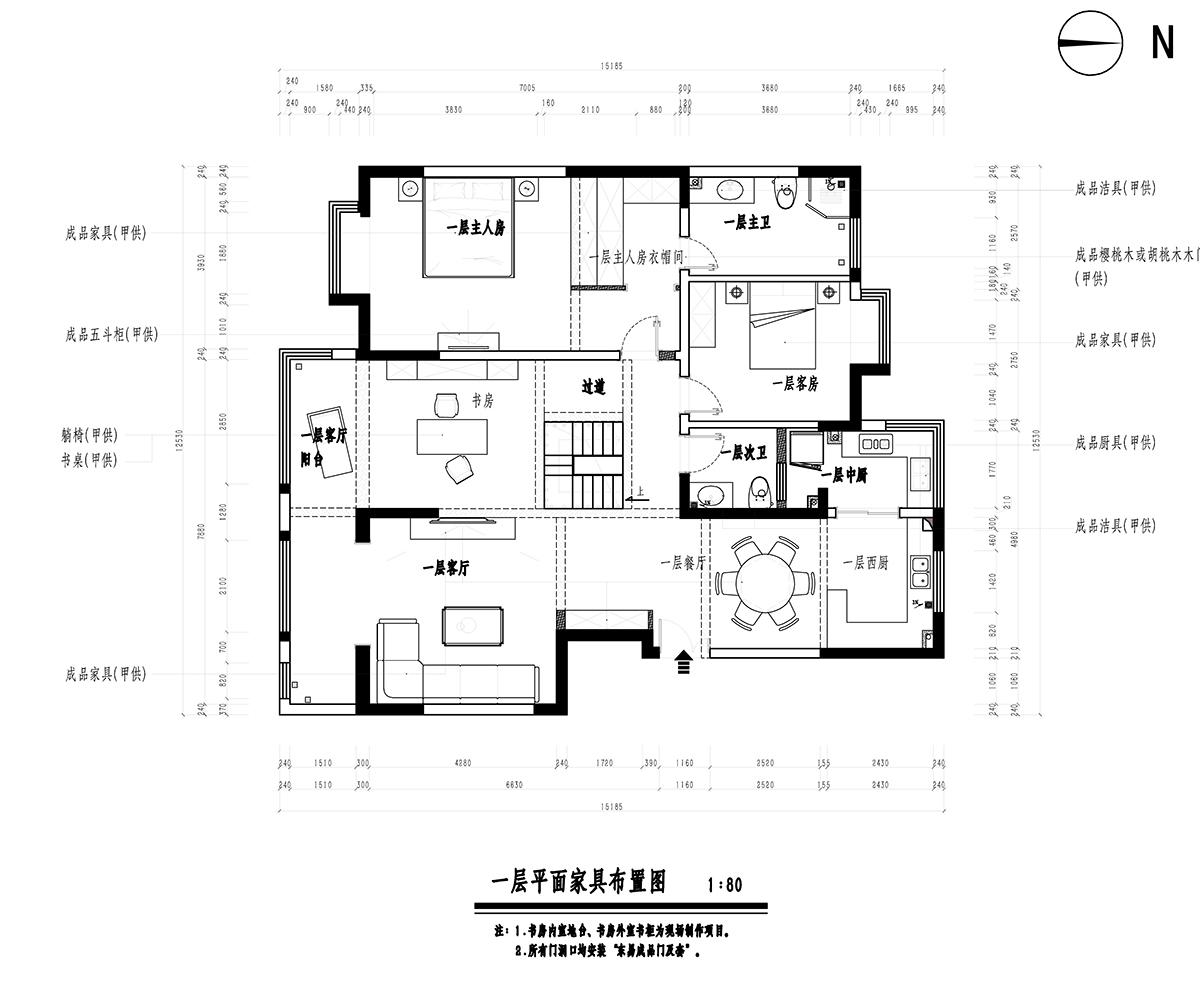 融侨城 现代简约风格 五室两厅 241.4㎡装修设计理念