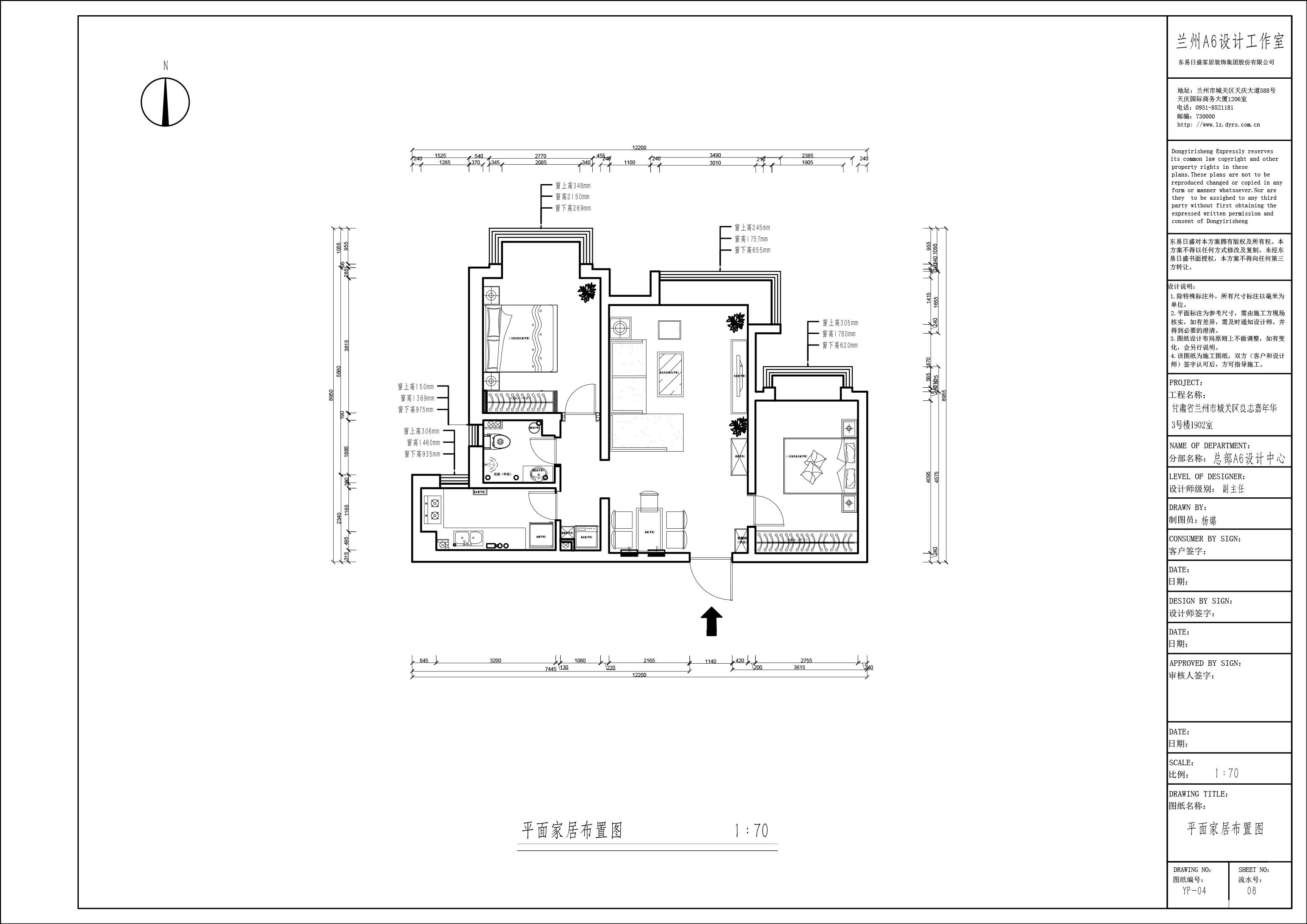 良志嘉年华-89平米-现代简约风格两室一厅装修案例效果图装修设计理念