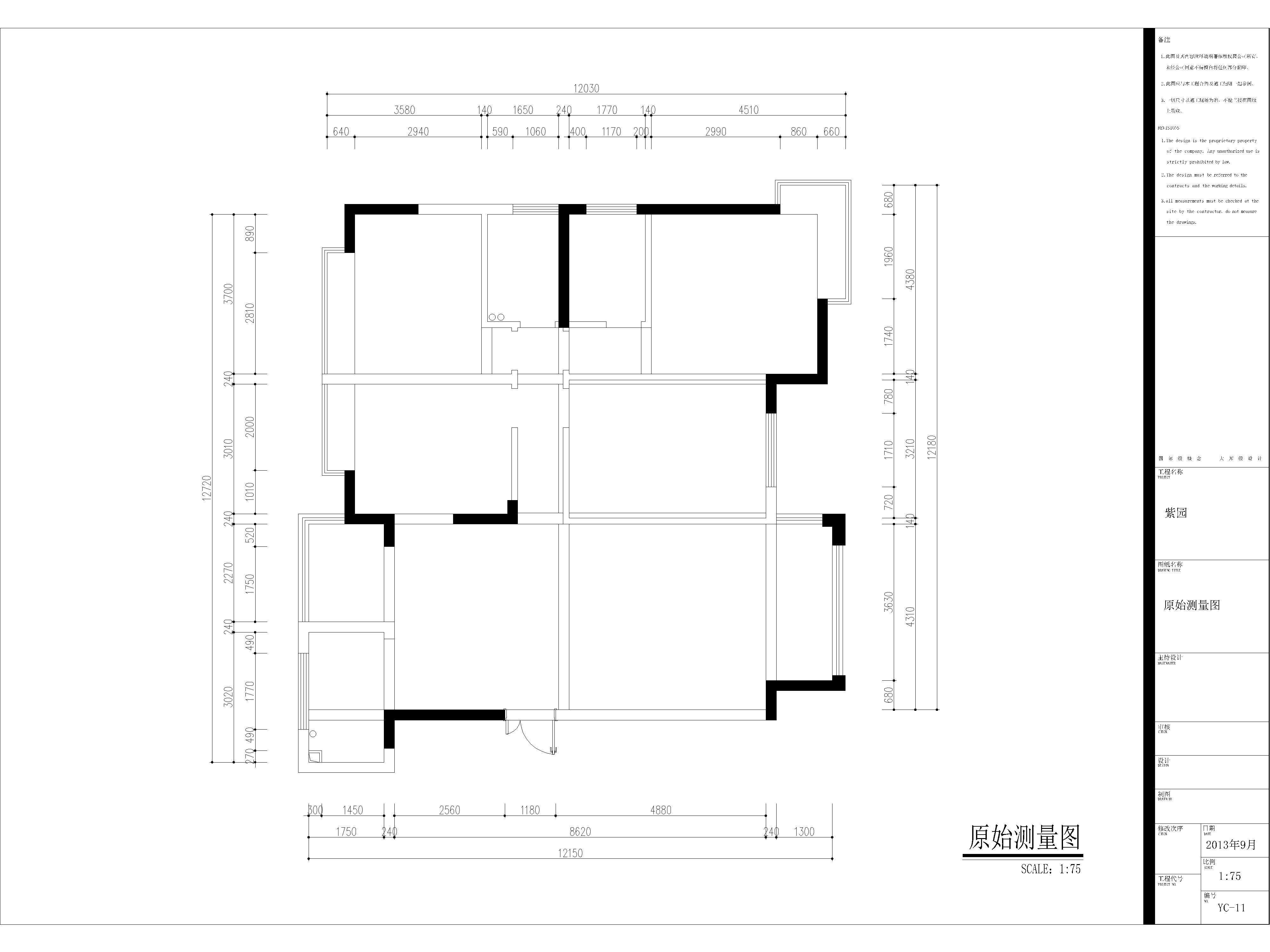 紫园135㎡-现代简约性状style案例-别墅装潢成果图装潢策划愿景