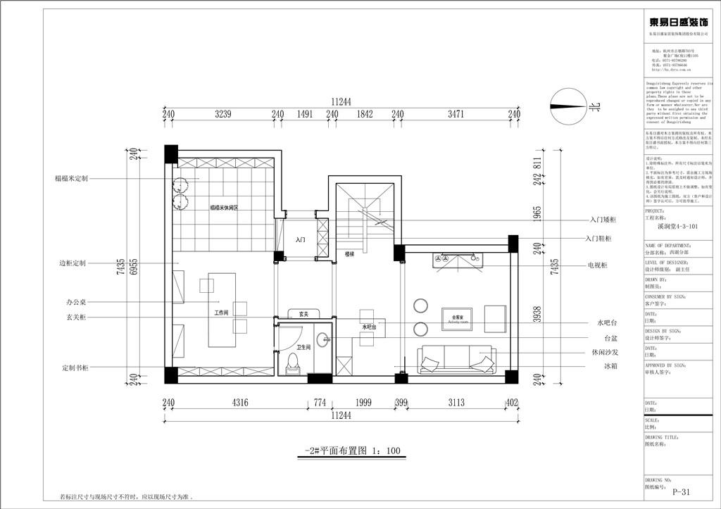 溪涧堂现代美式风格220㎡效果图装修设计理念