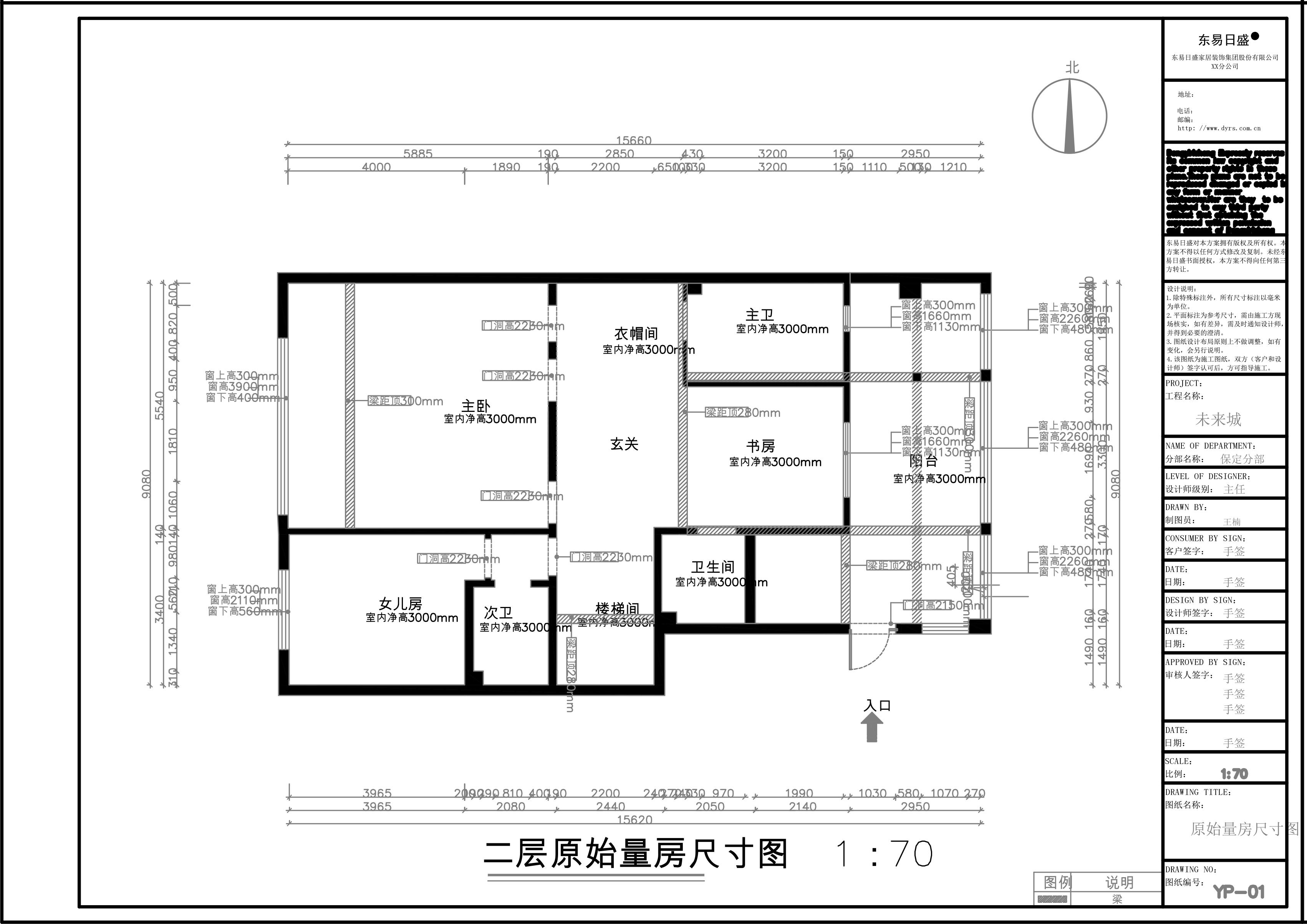 未来城240平四室二厅简美风格装修效果图装修设计理念