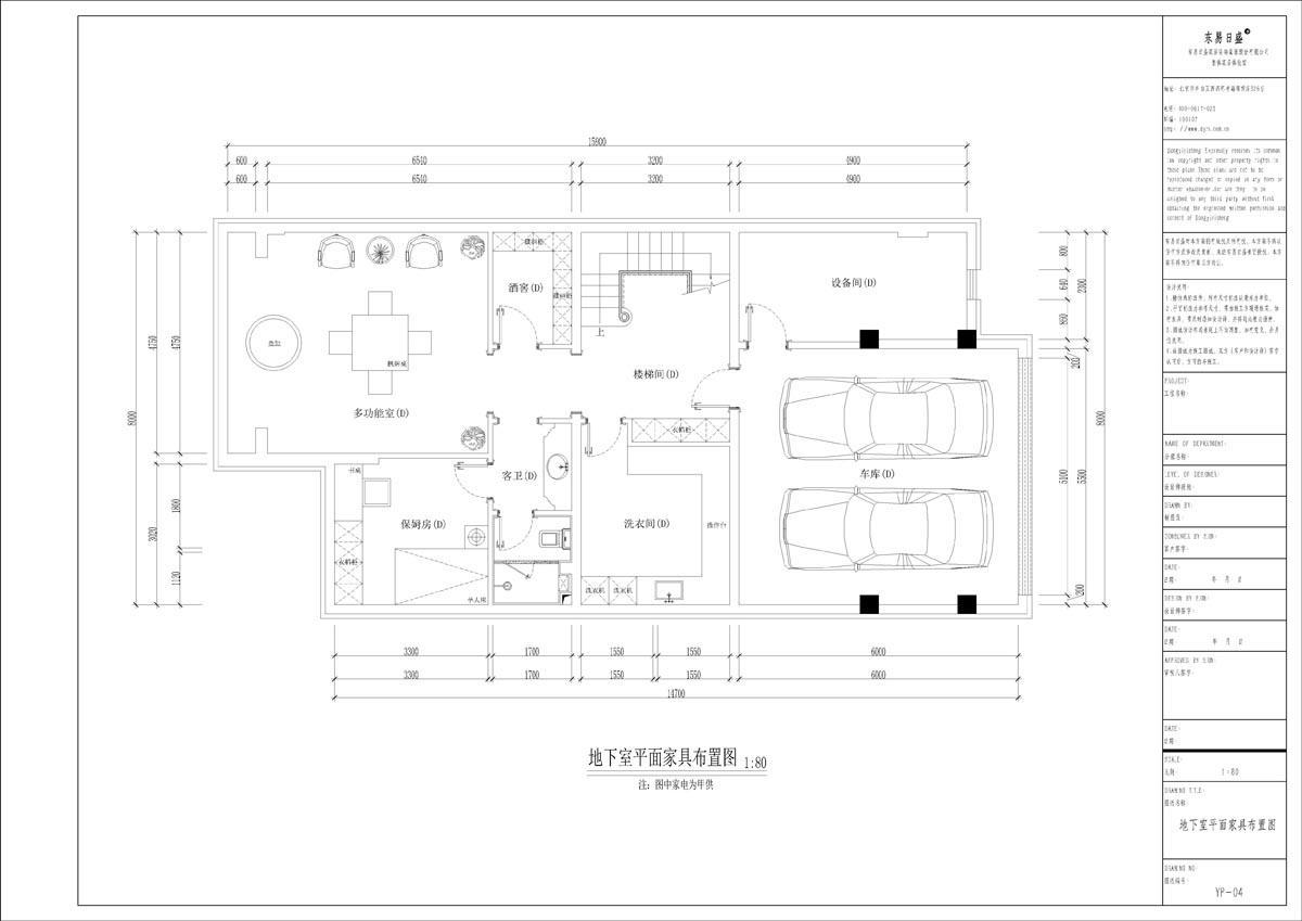 天竺新新家园 混搭风格 180平米装修设计理念