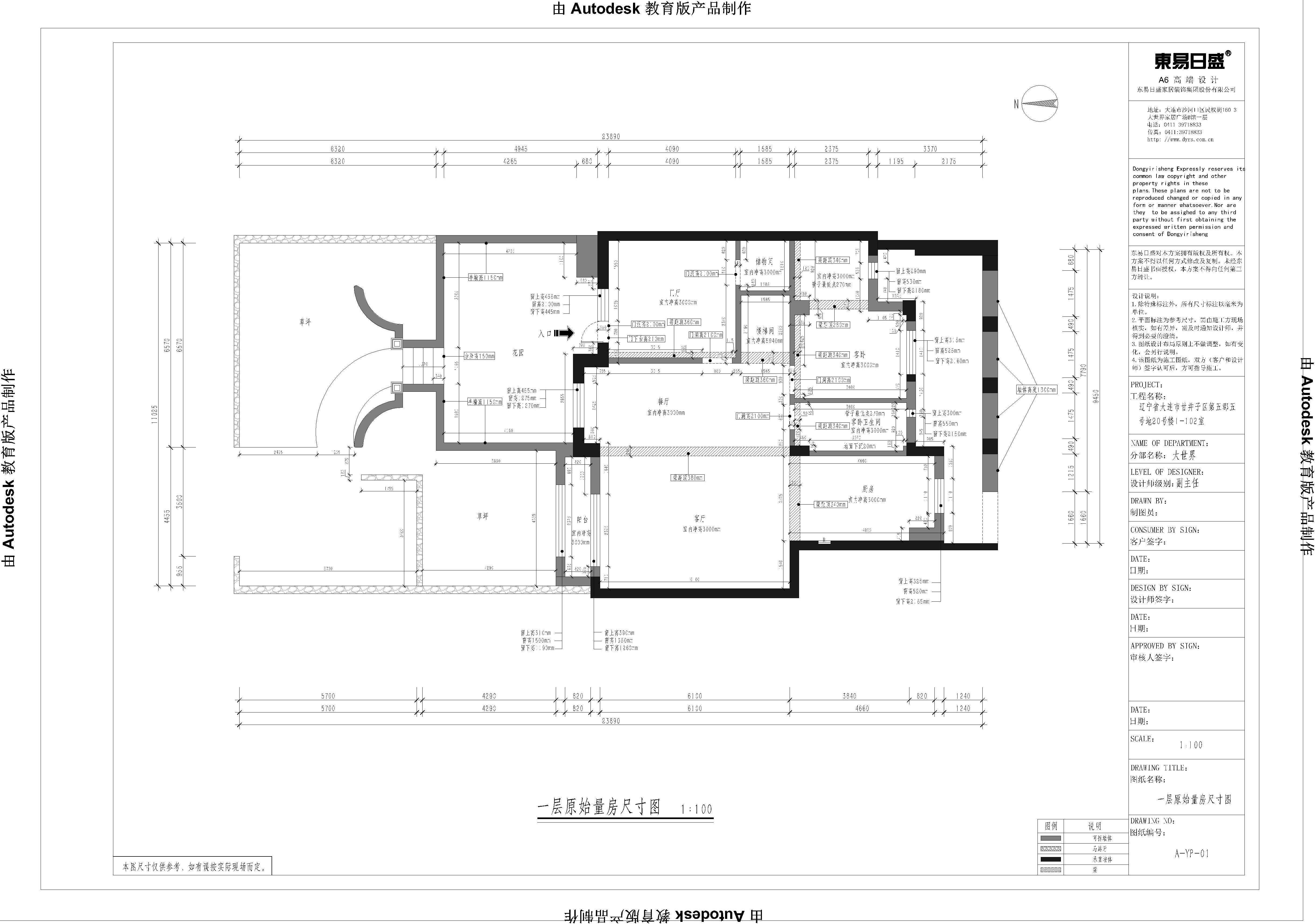 第五郡-美式乡村-240平装修设计理念