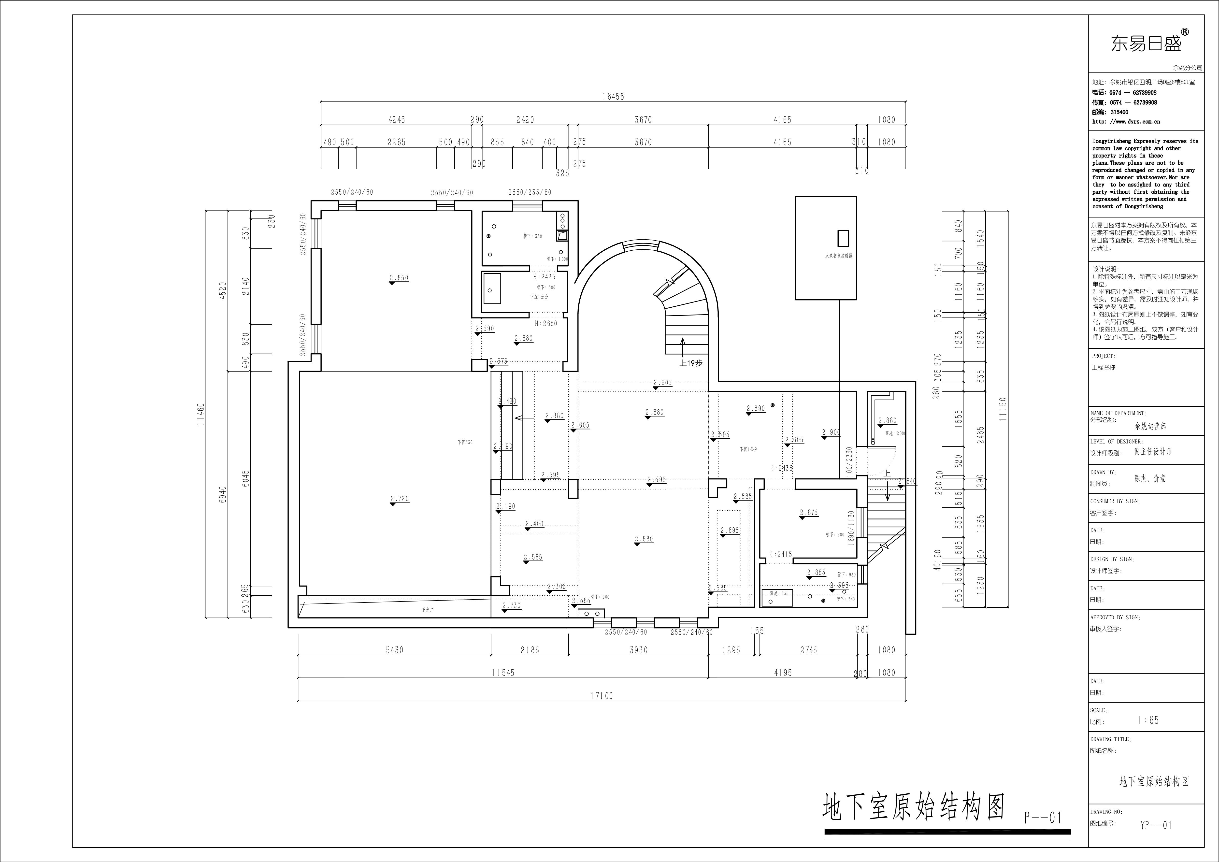 悦龙湾-670平-法式风格装修设计理念