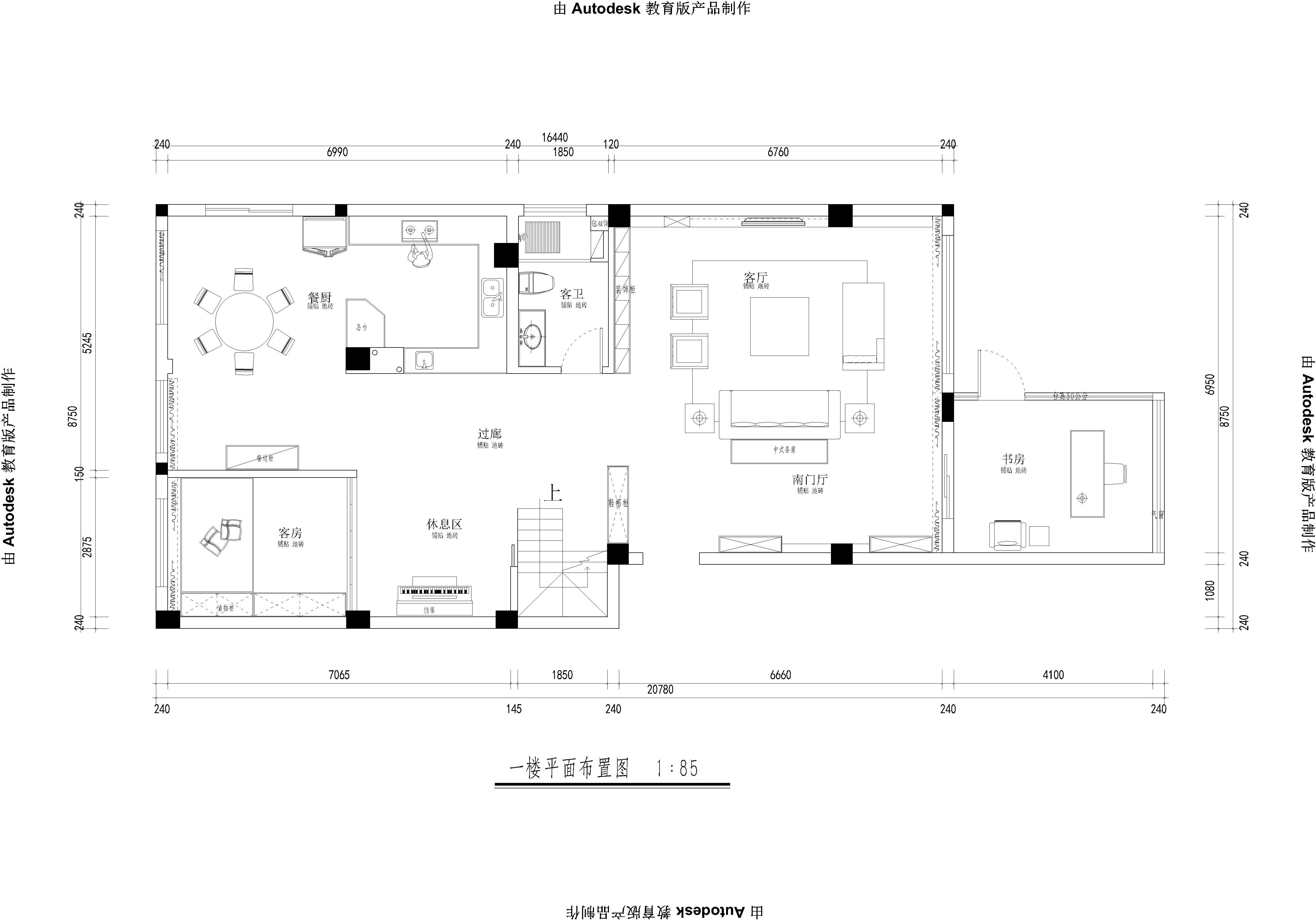 朴园竹山苑255平中式风格装修效果装修设计理念