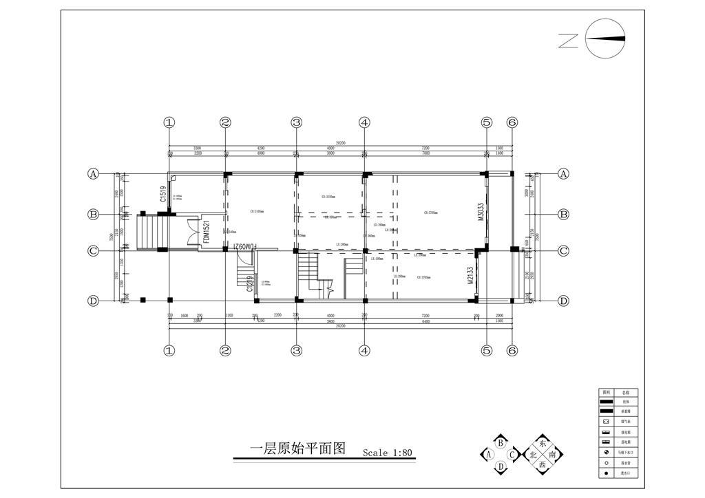 阳光国际 新中式 520平米装修设计理念