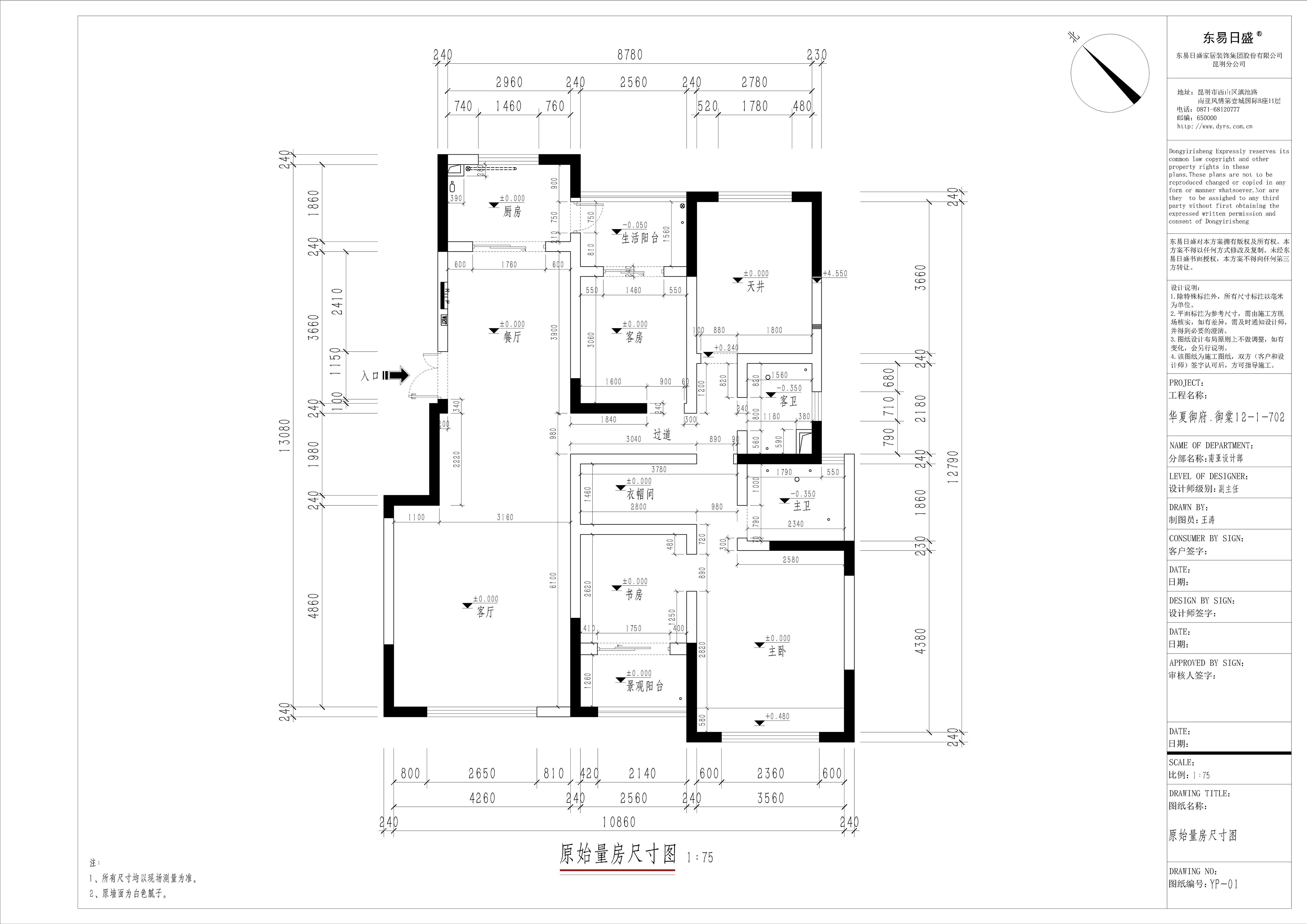 清水木华520㎡新中式风格装修设计理念
