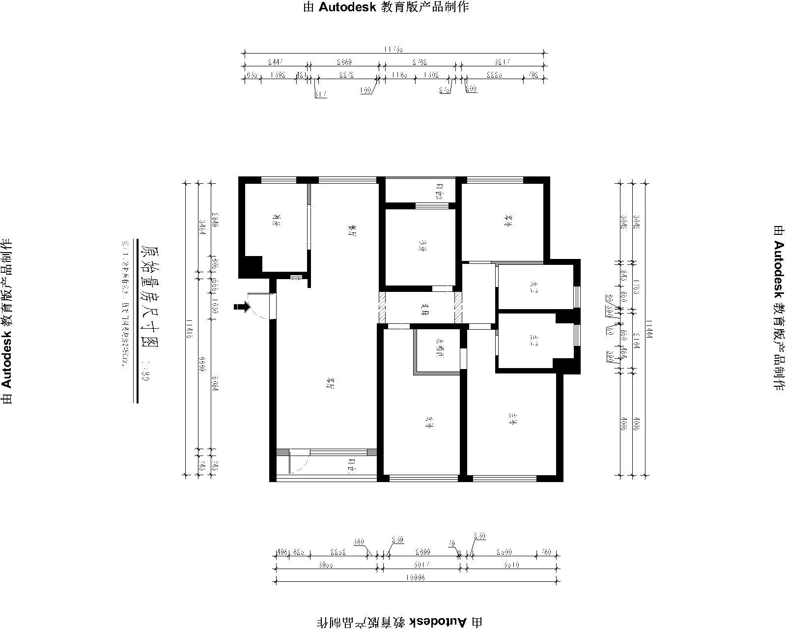 桃源里-雅致主义-170平装修设计理念