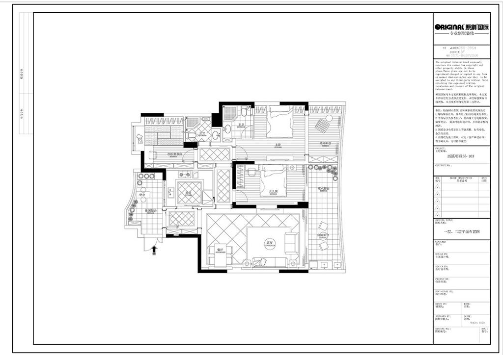 宝石公馆新古典风格案例效果图装修设计理念