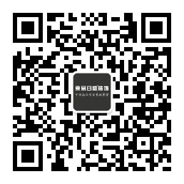 qrcode_for_gh_717daaffaf20_258.jpg