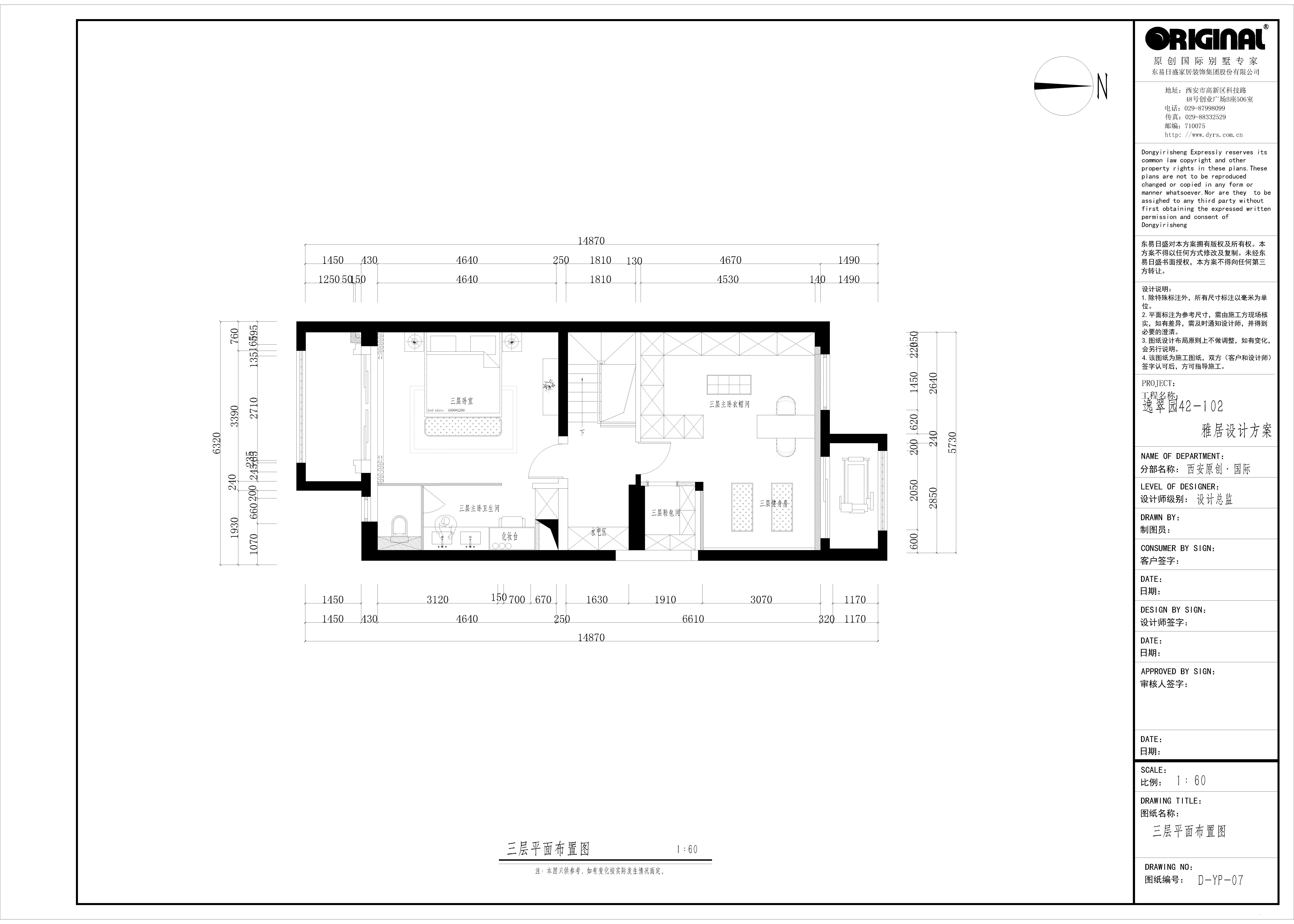 湖海塘庄园-现代风格-310㎡装修设计理念