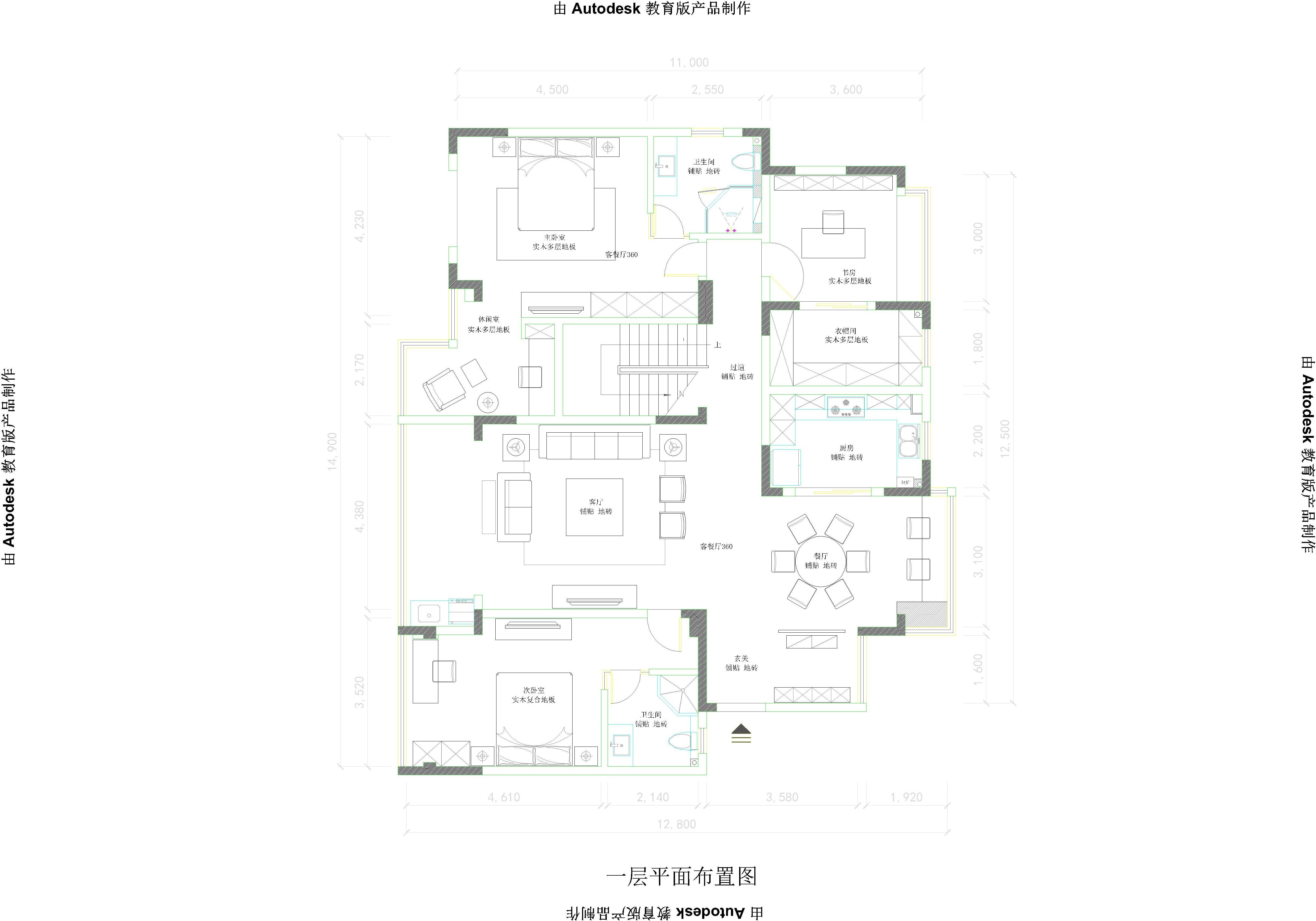 盛世家园280平现代轻奢风格装修效果装修设计理念