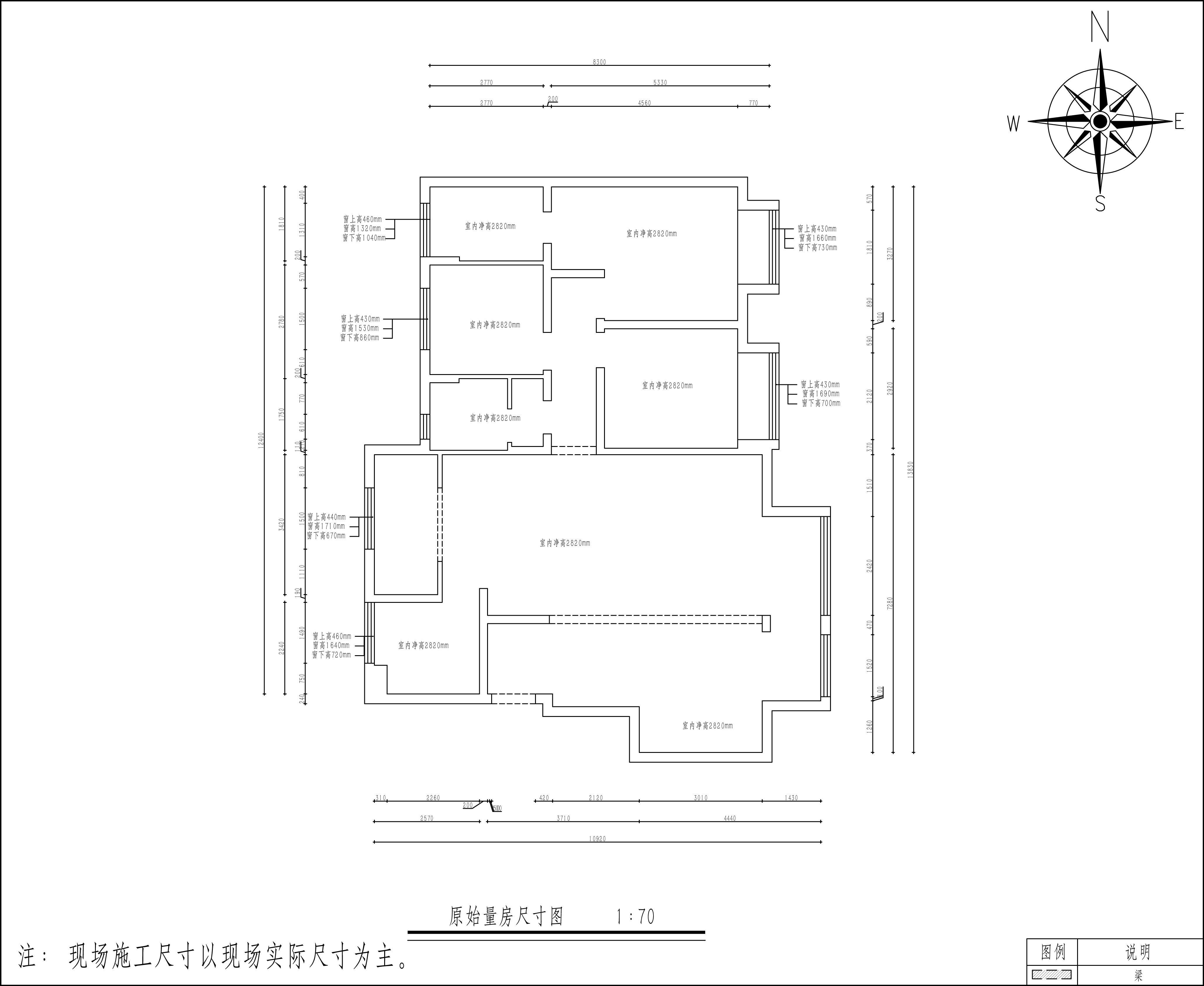 新华联悦澜湾-新中式性状style-108m/2装潢策划愿景