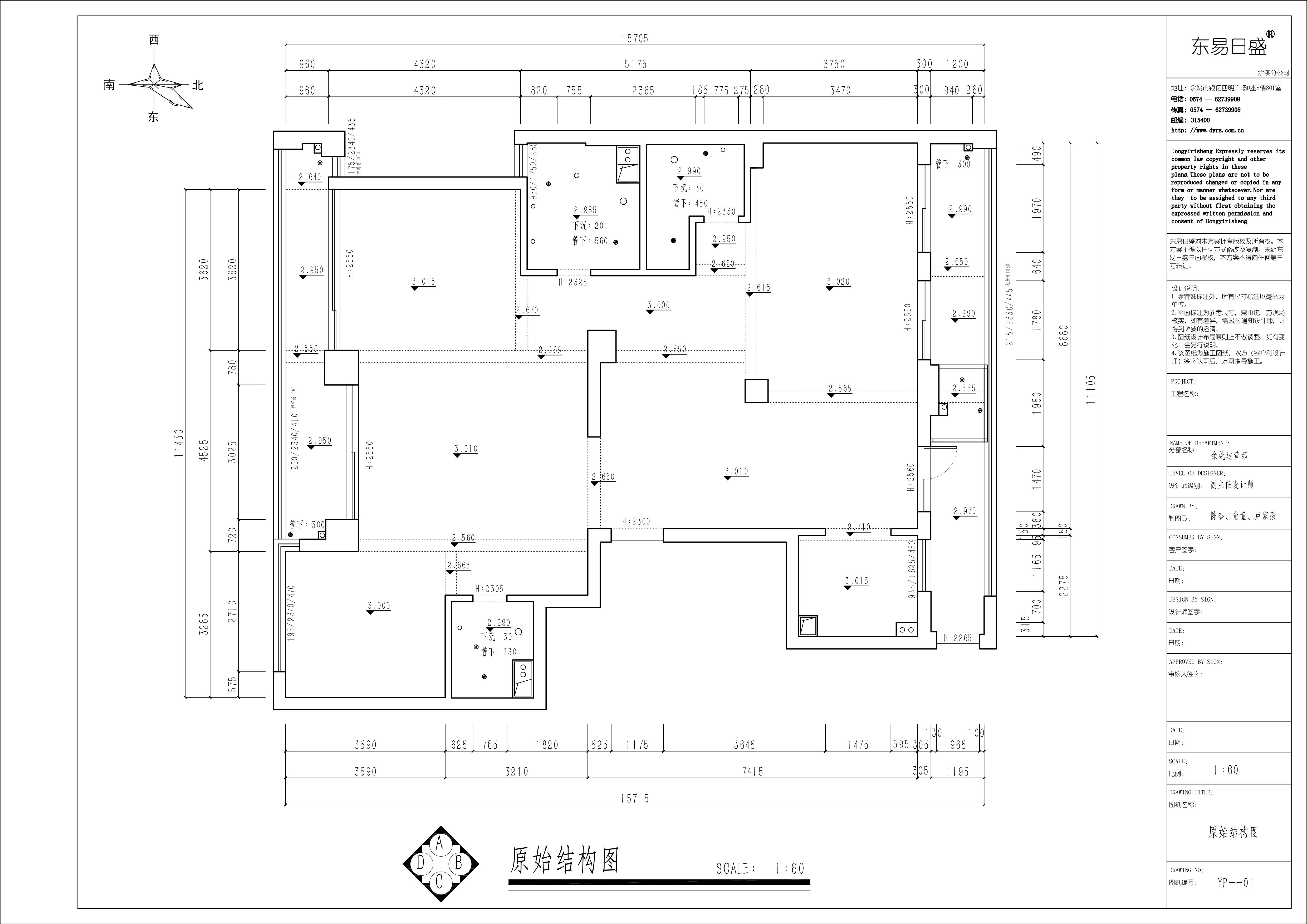 绿城明园-165平-现代风格装修设计理念