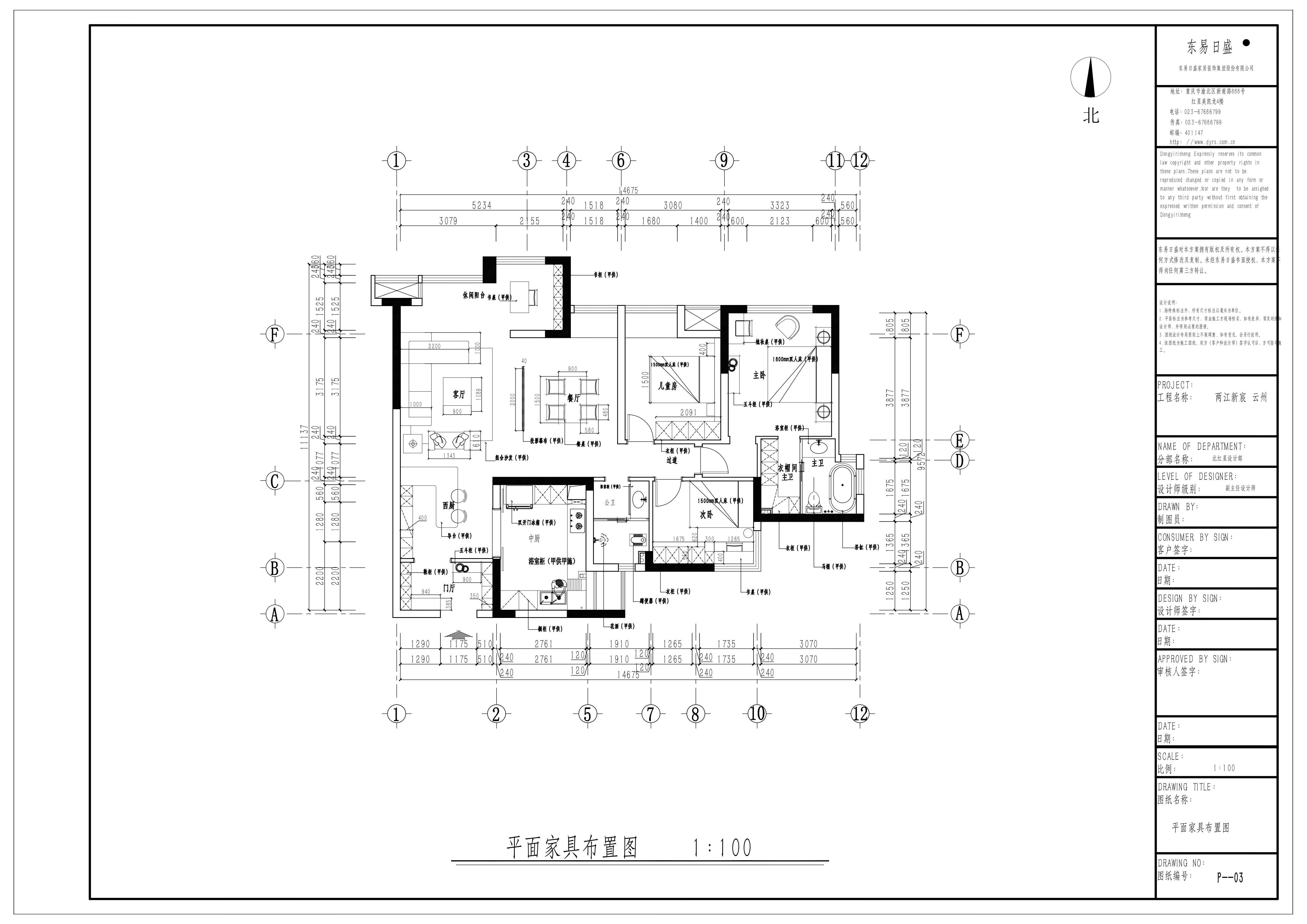 两江新宸云州112平米北欧风格装修设计效果图装修设计理念