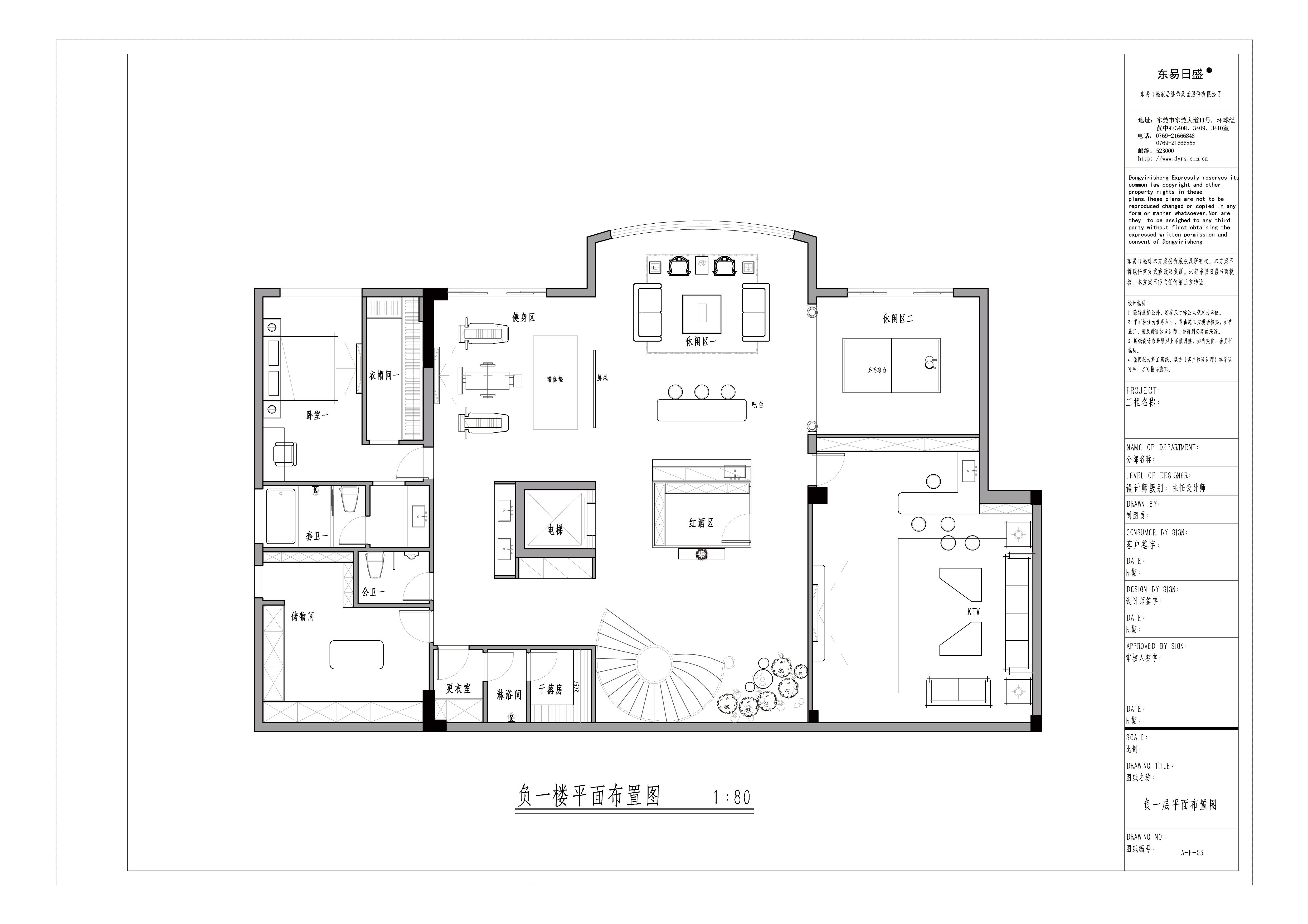 厚街海逸豪庭御峰装修效果图-750㎡别墅新中式混搭美式装修案例装修设计理念