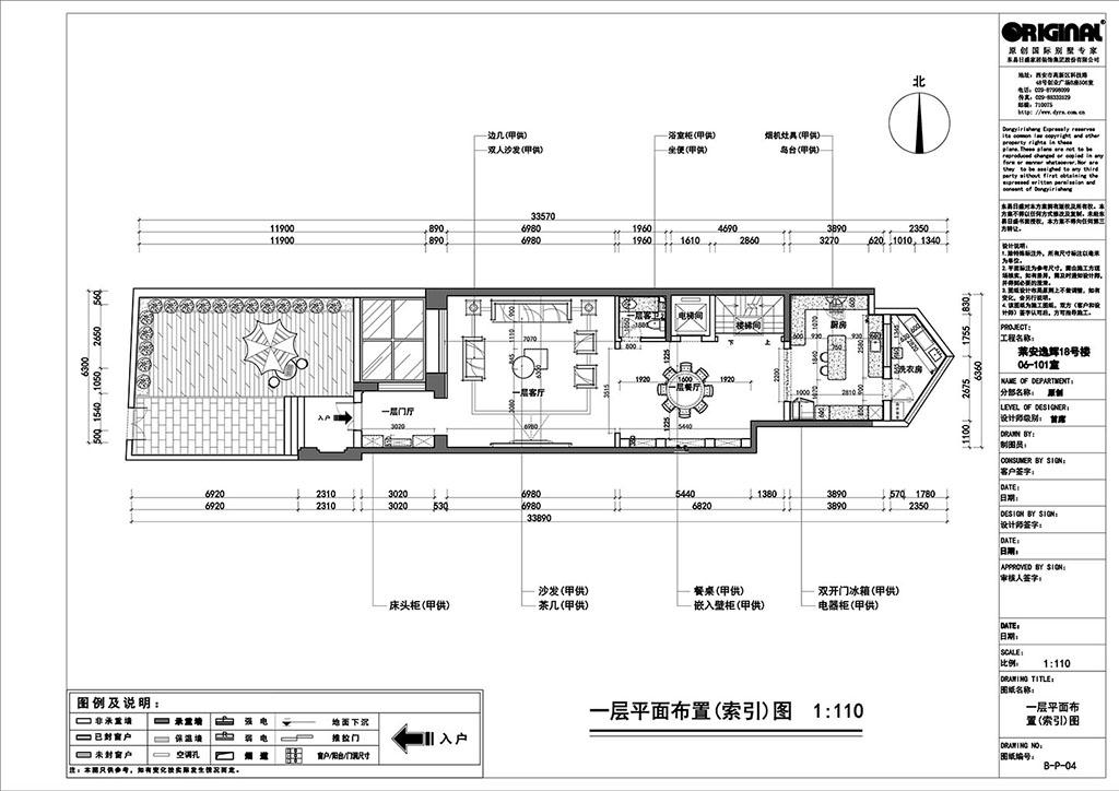 莱安逸辉联排别墅装修设计 美式装修效果图 545㎡装修设计理念
