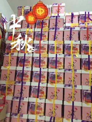 有一种幸福,叫东易日盛节日福利!