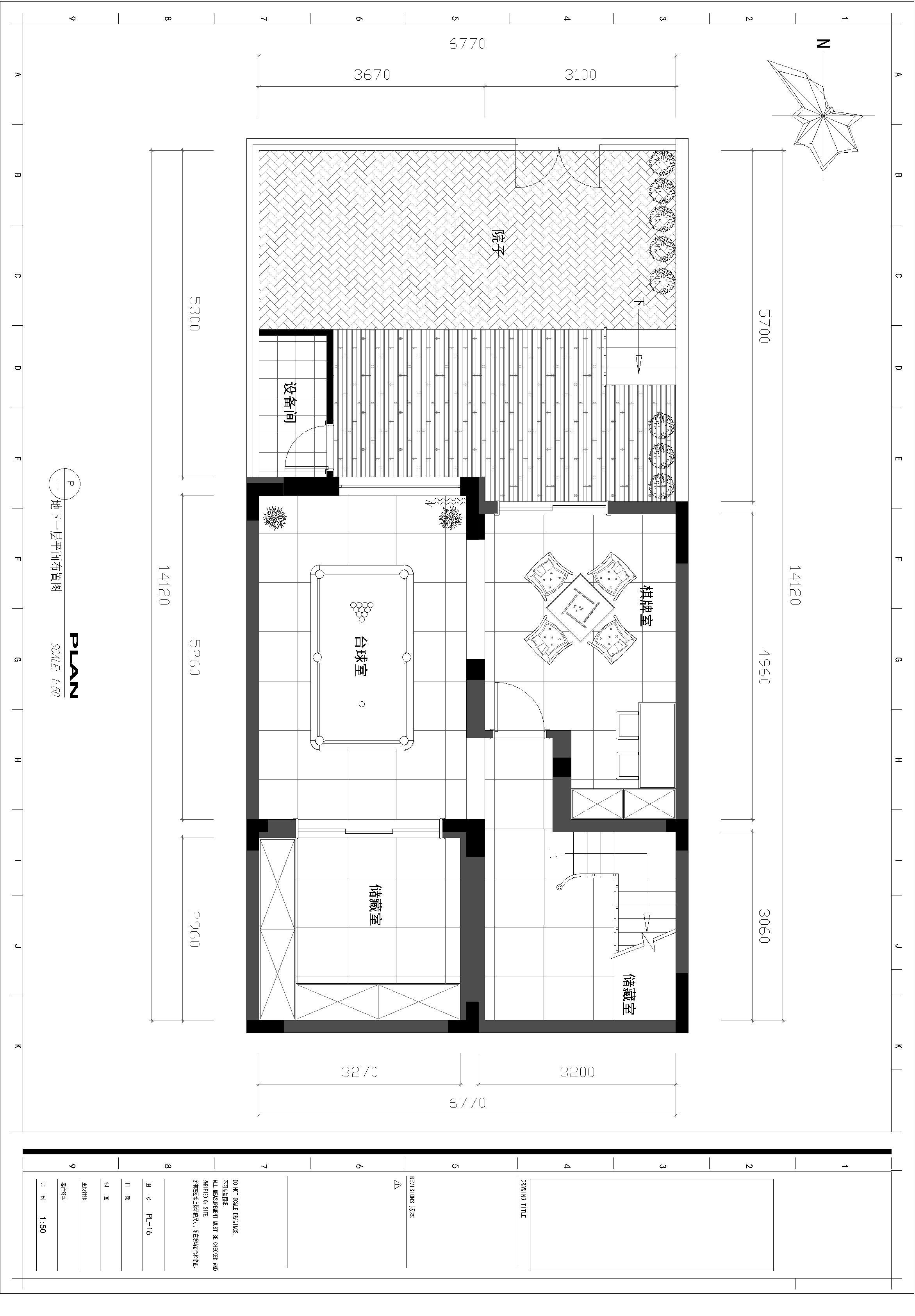 招商小石城300平米新中式装修风格装修设计理念