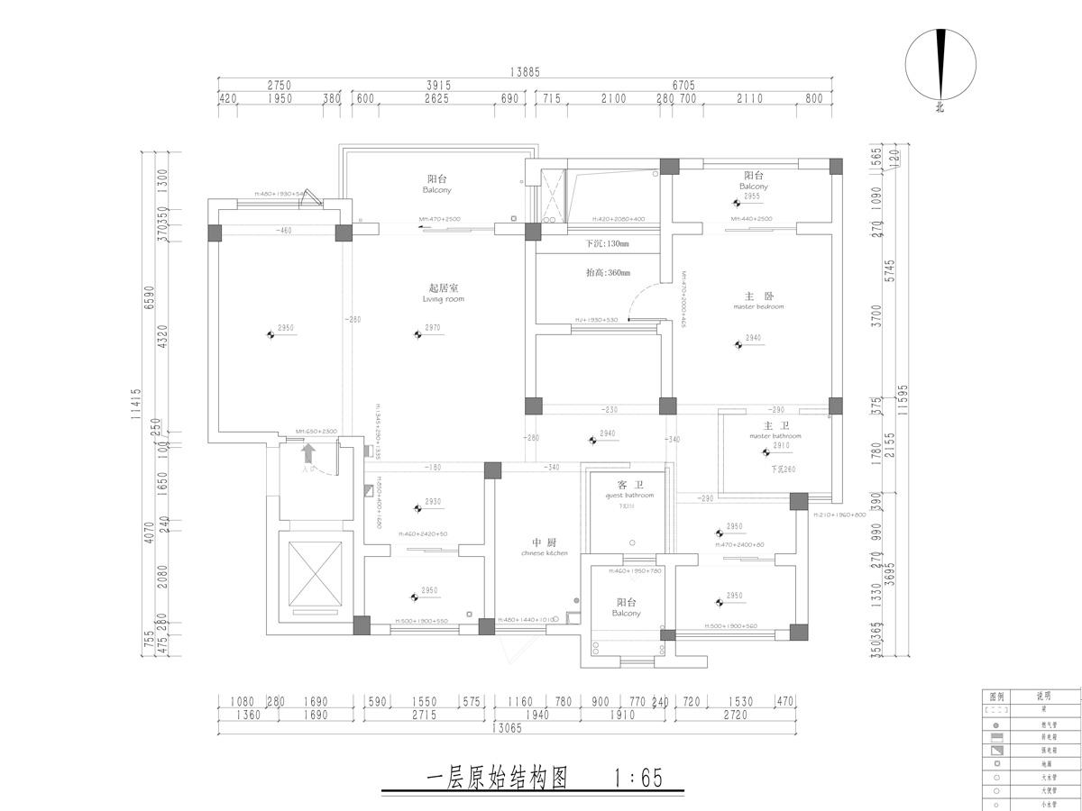 保利印江南顶层复式260㎡现代轻奢装修设计理念
