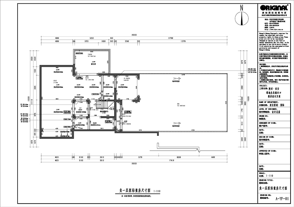 绿地国际生态城 别墅 650㎡ 新中式风格装修效果图装修设计理念