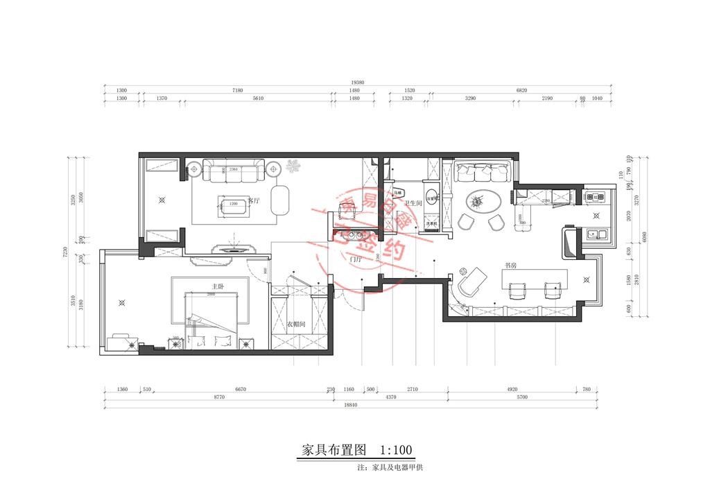 新怡家园90㎡美式性状style装潢成果图装潢策划愿景