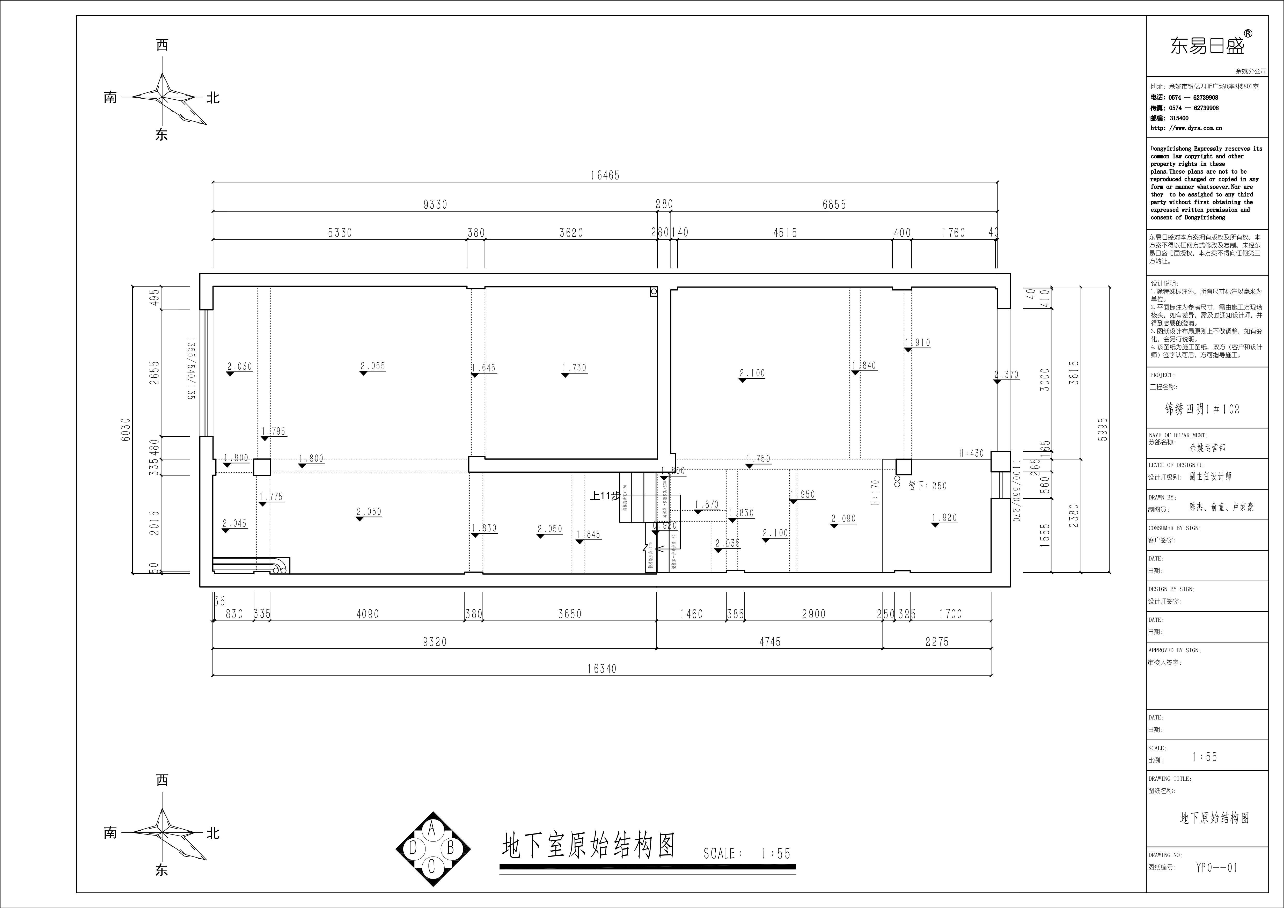 锦绣四明瑞云阁-404平-现代风格装修设计理念