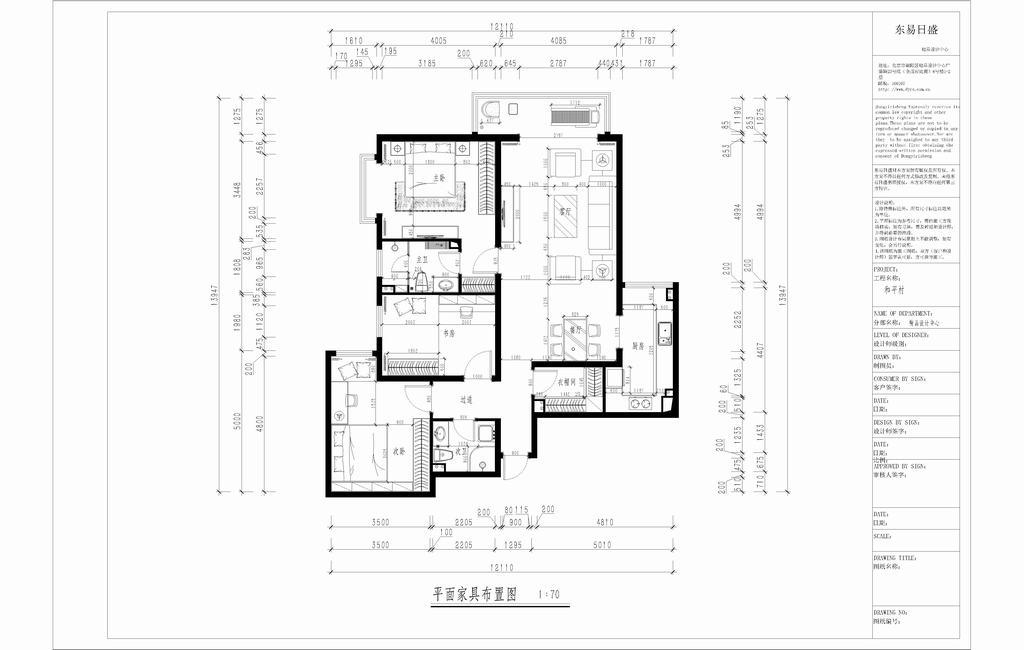 和平村-现代简约装修风格-149平米装修设计理念