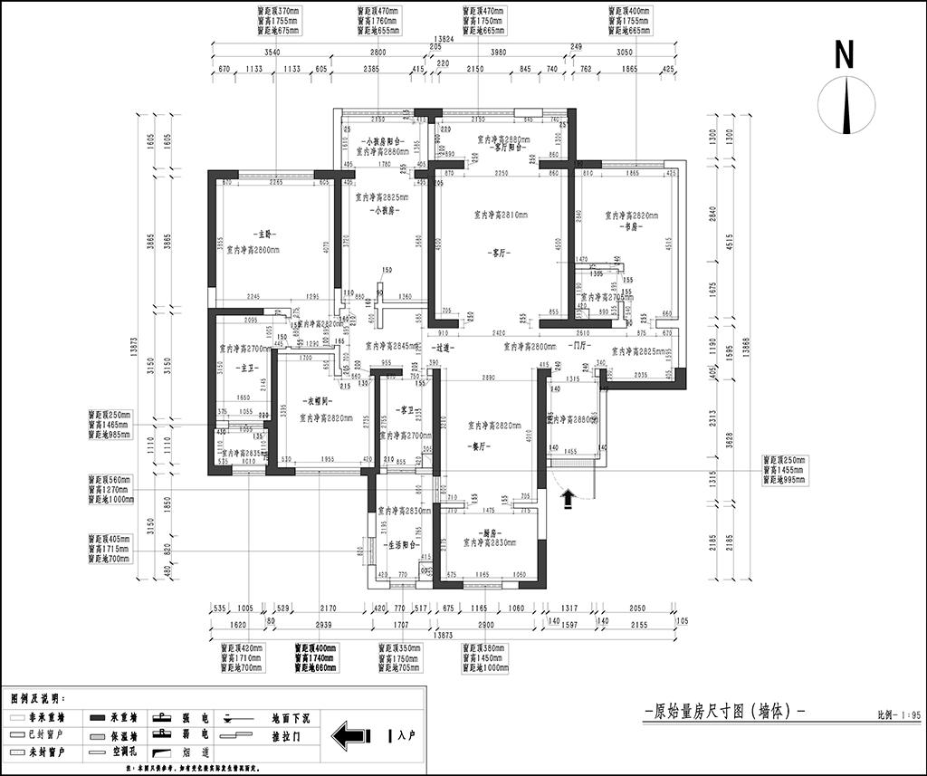 丹轩梓园 现代美式装潢成果图 3室2厅一厨2卫 160㎡ 策划师毕丹装潢策划愿景