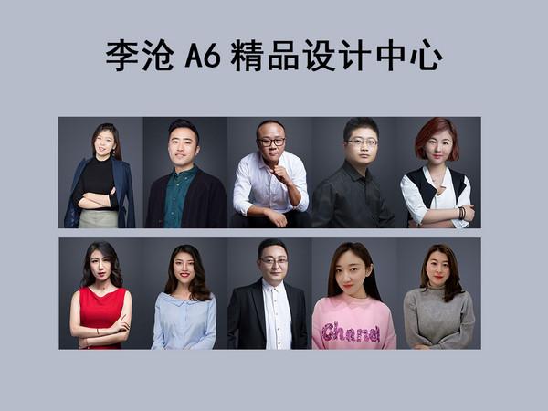 东易日盛李沧A6精品设计中心