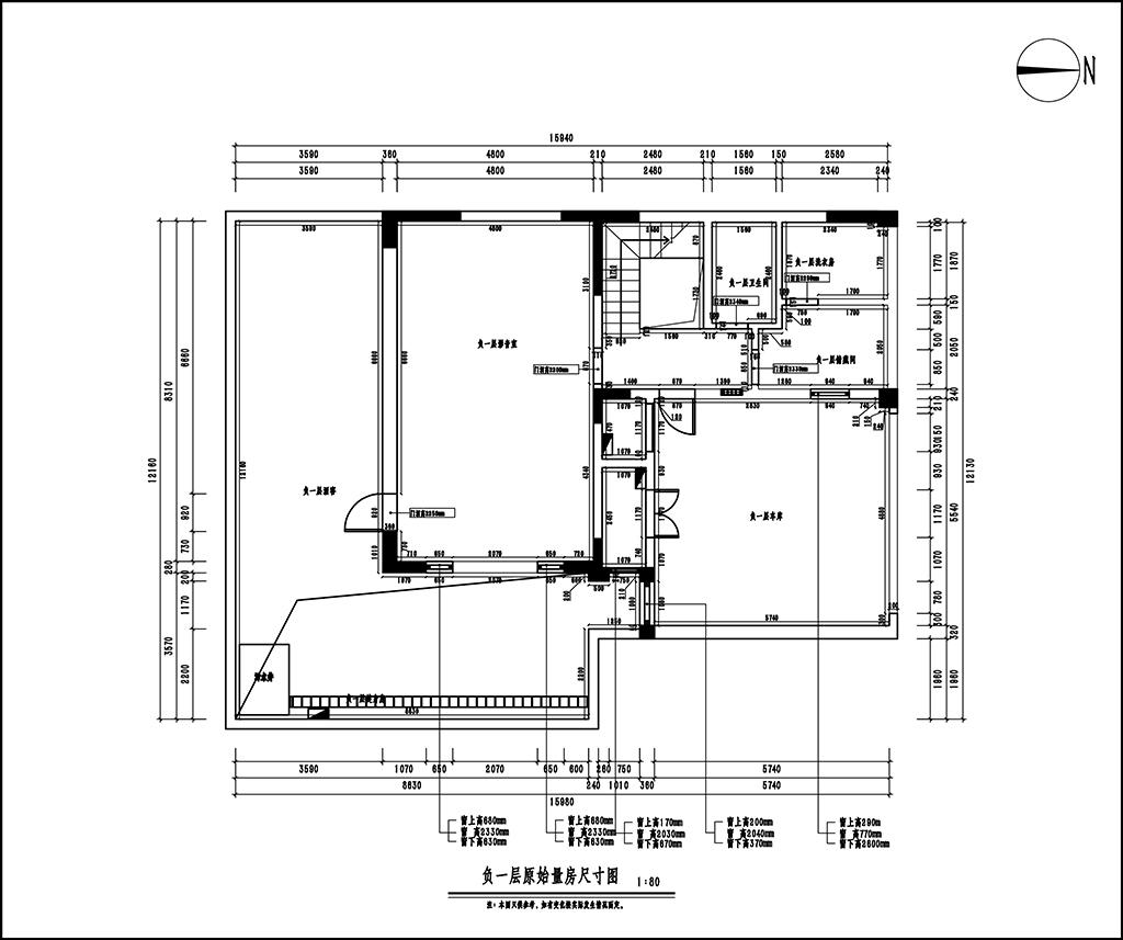 湾流 四室二厅 690平米 简约中式风格装修效果图 设计师李斌装修设计理念