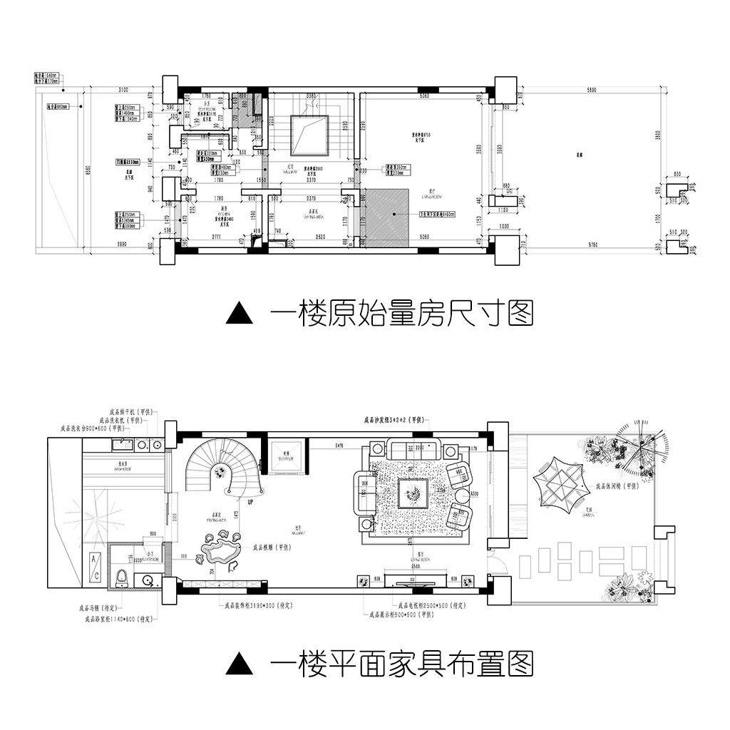 蓝光雍锦园400㎡别墅新中式风格装修设计理念