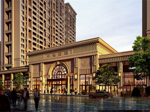 义乌·都市中央公馆