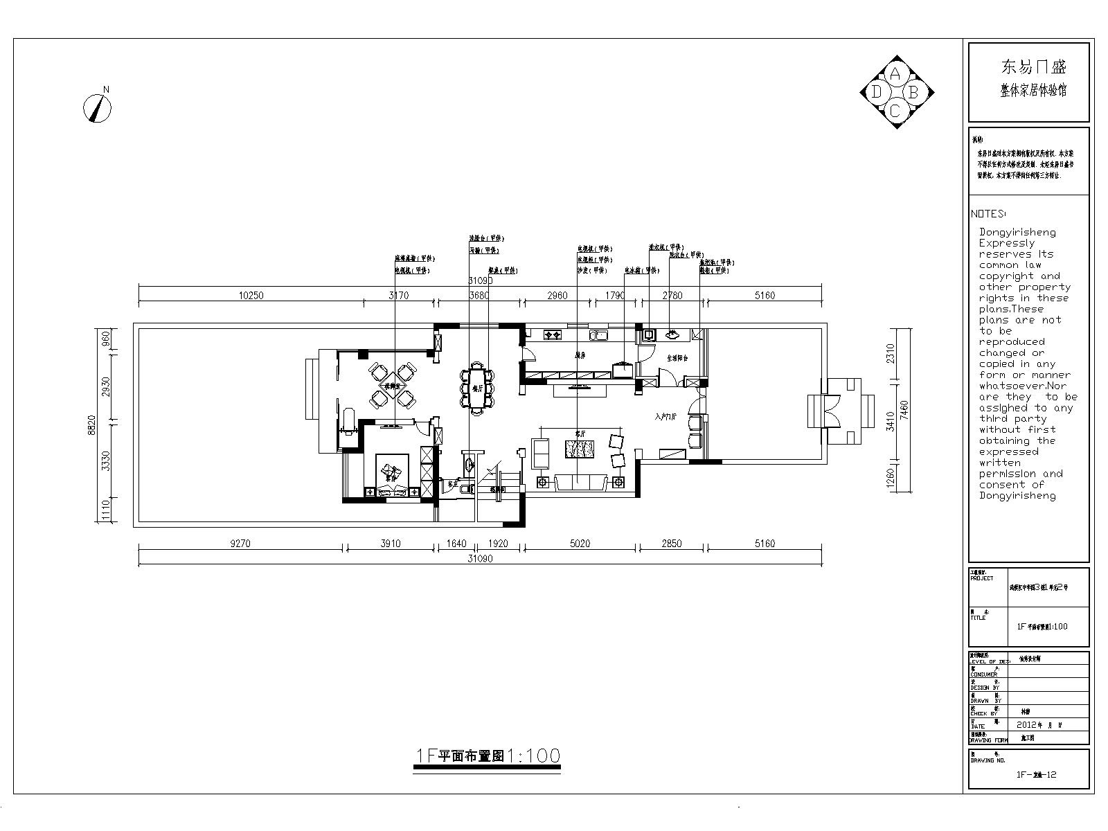 中华家园350㎡别墅新中式风格装修效果图装修设计理念