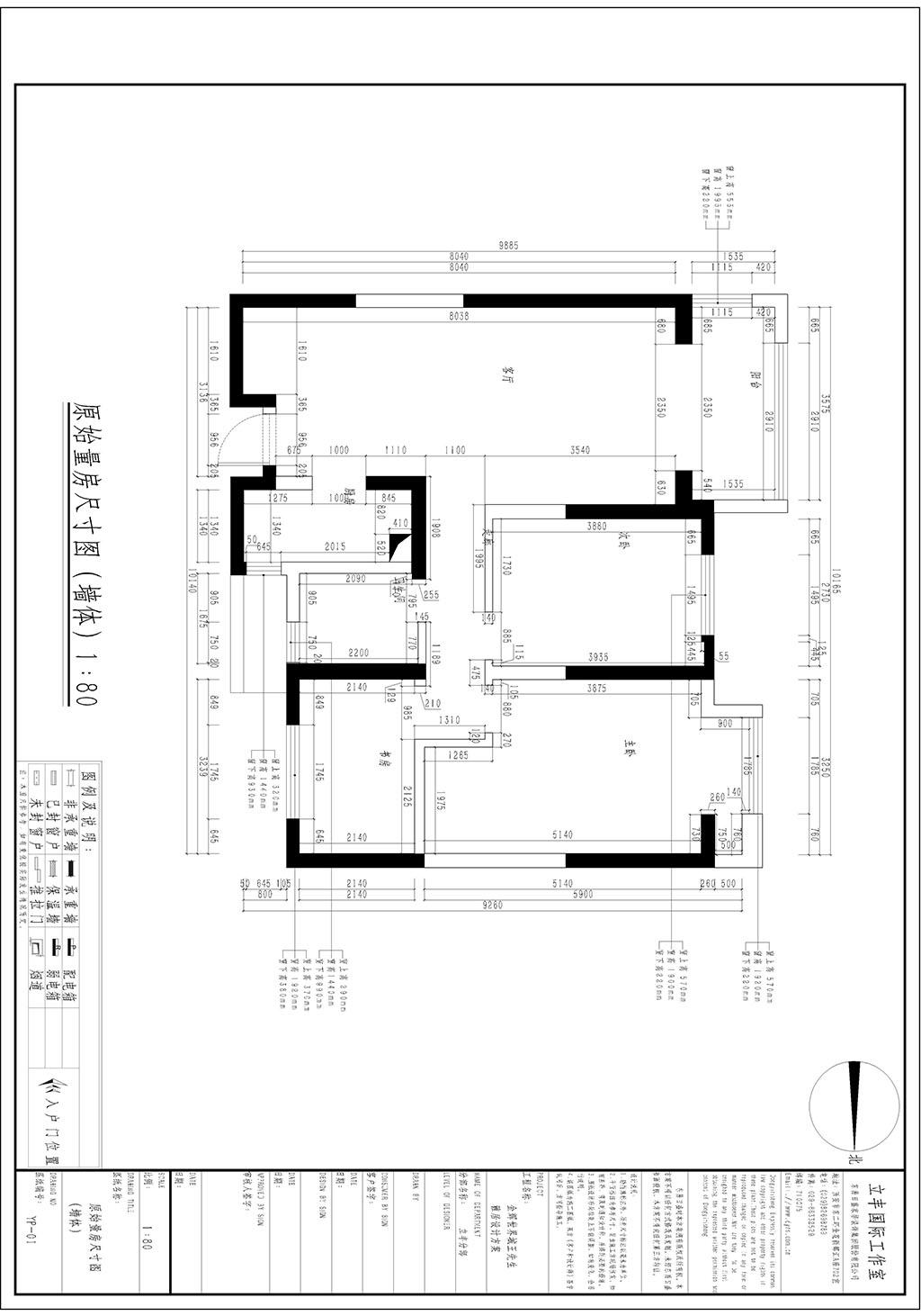 金辉世界城 新中式装修效果图 三室两厅 110㎡装修设计理念