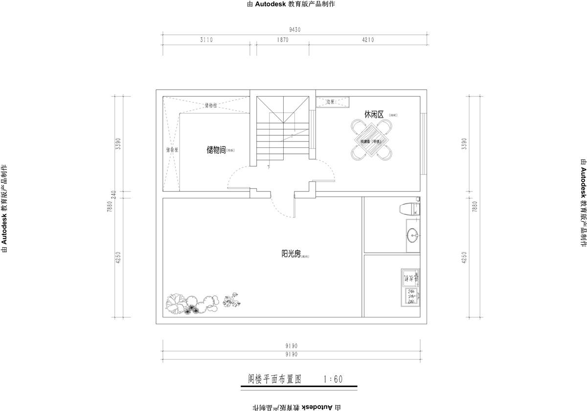 朴园竹山苑310平联排别墅现代轻奢风格装修效果装修设计理念
