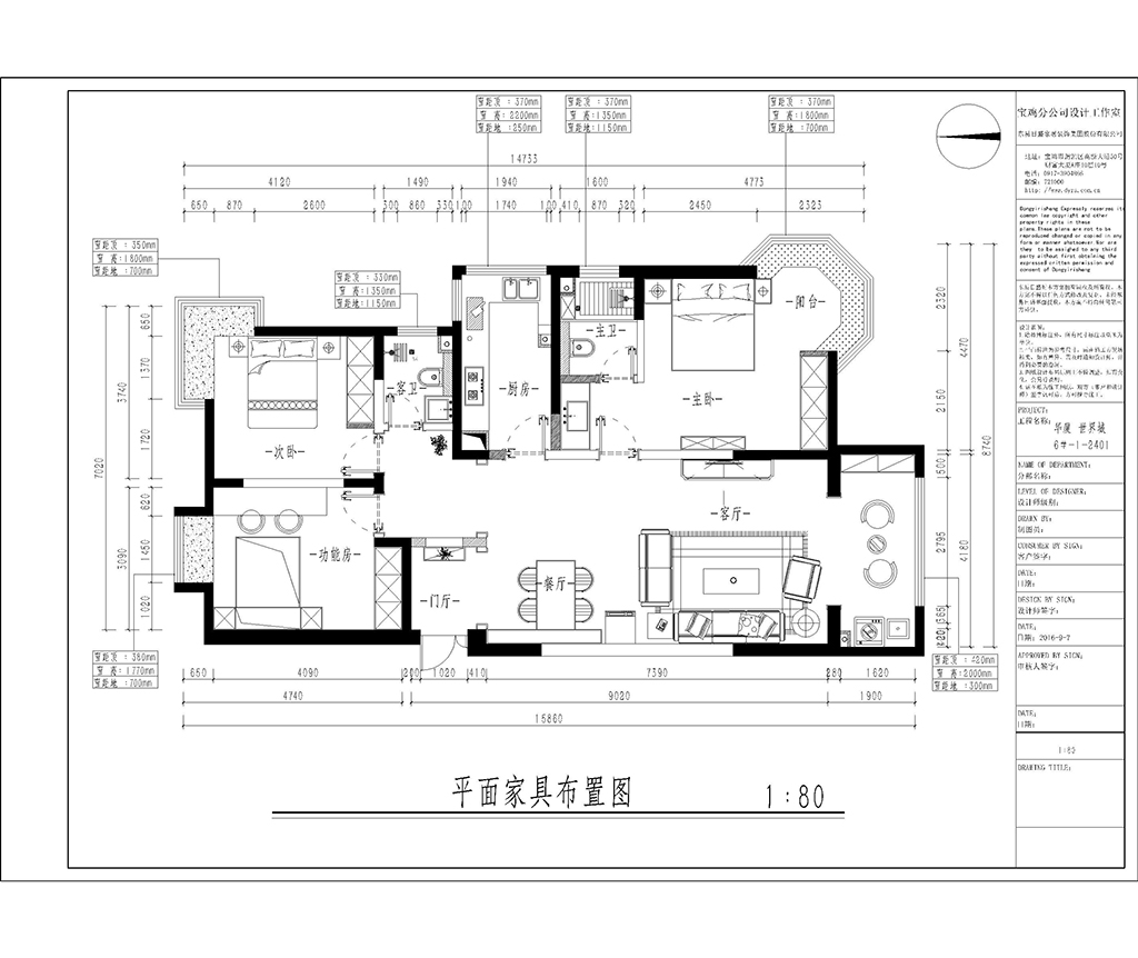华厦世界城 简欧装修效果图 三室两厅 137平米装修设计理念