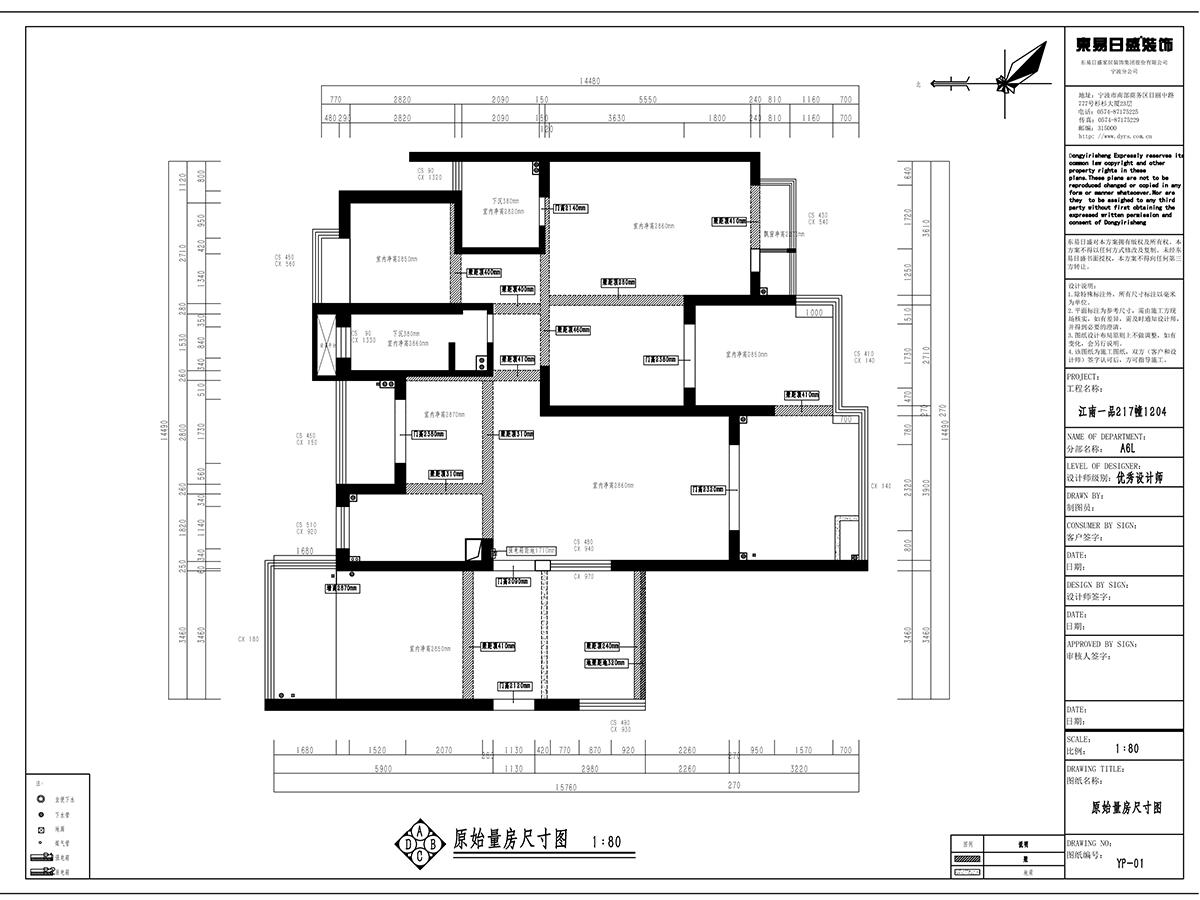 江南一品日式简约风格东方禅意139平米装修设计理念