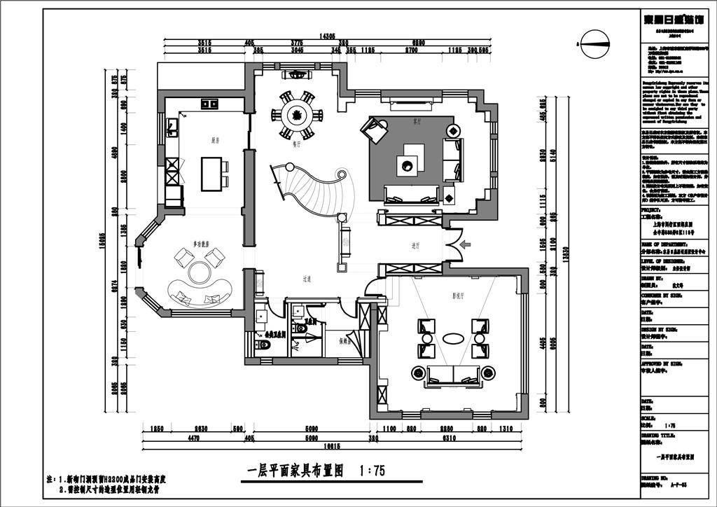 西郊庄园-欧式风格-420平米装修设计理念