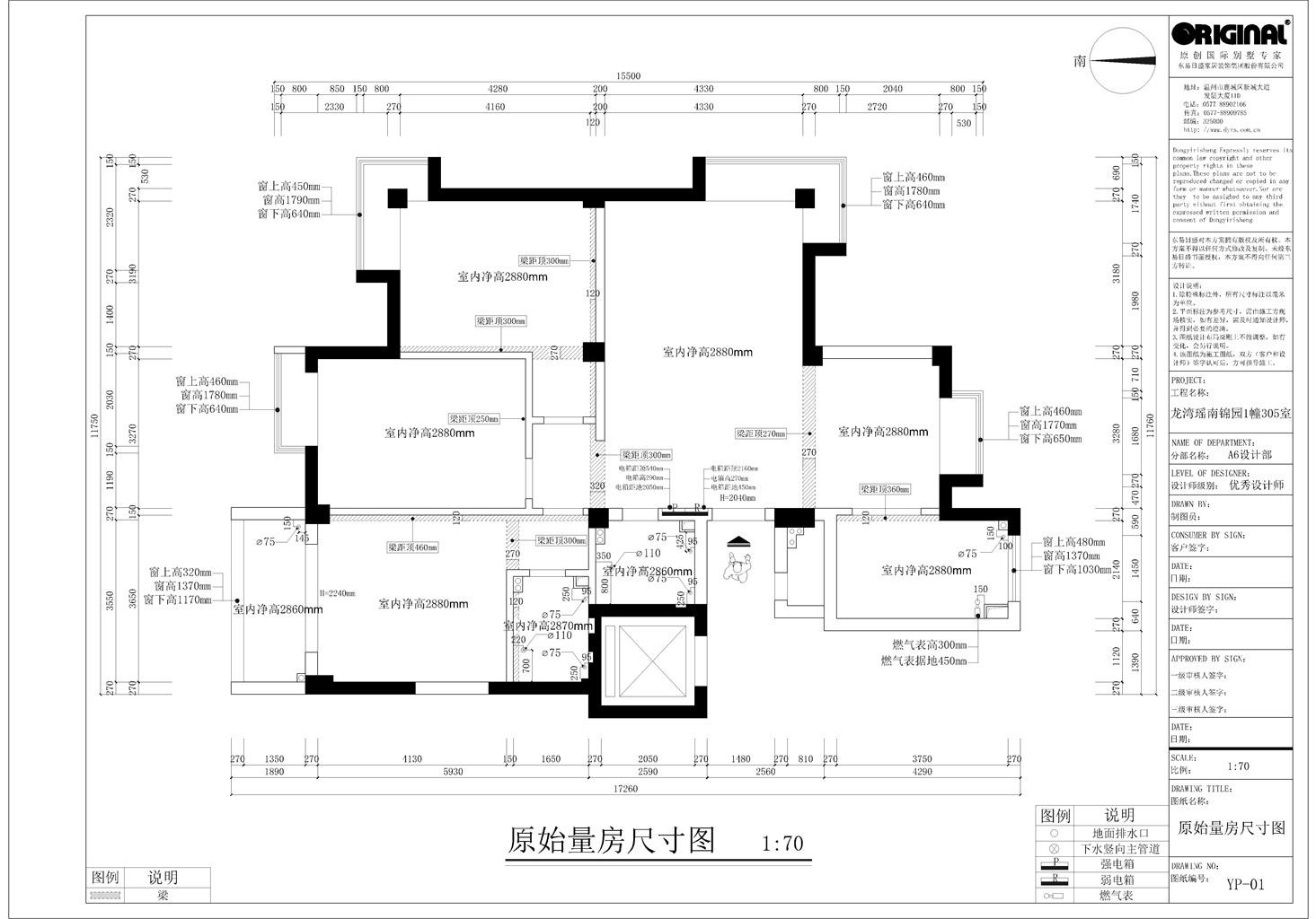瑶南锦园140平简欧设计装修效果图装修设计理念